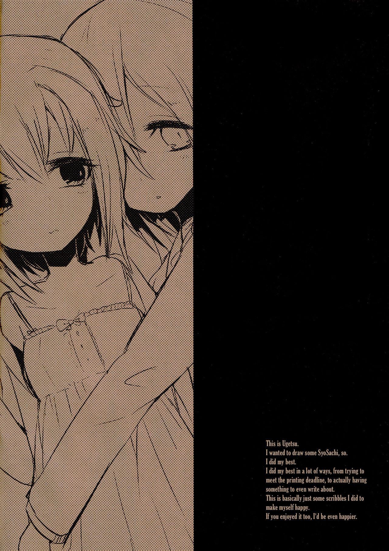Syoko to Sachiko no Are na Matome   Queer Tales of Syoko and Sachiko 1