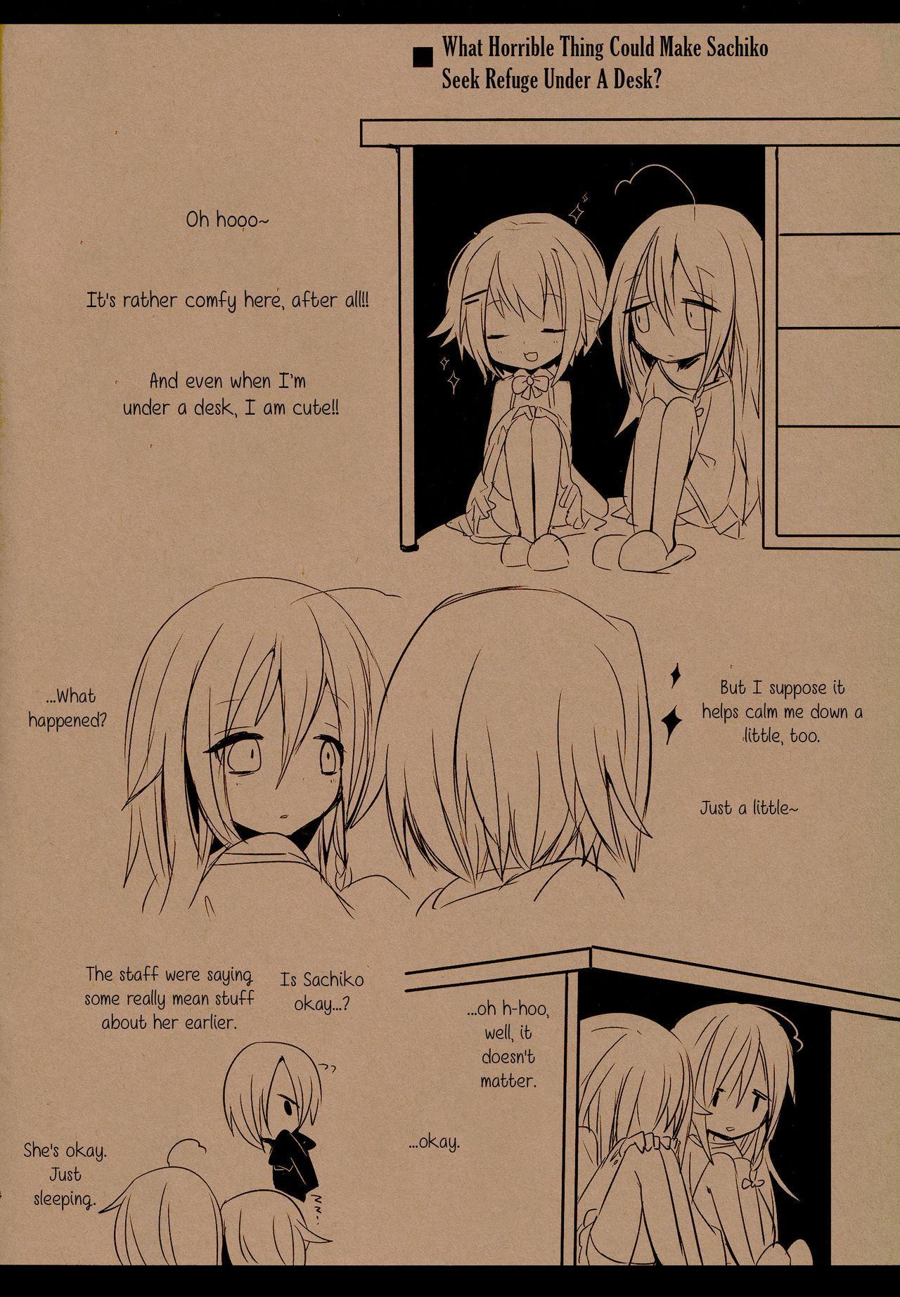 Syoko to Sachiko no Are na Matome   Queer Tales of Syoko and Sachiko 3