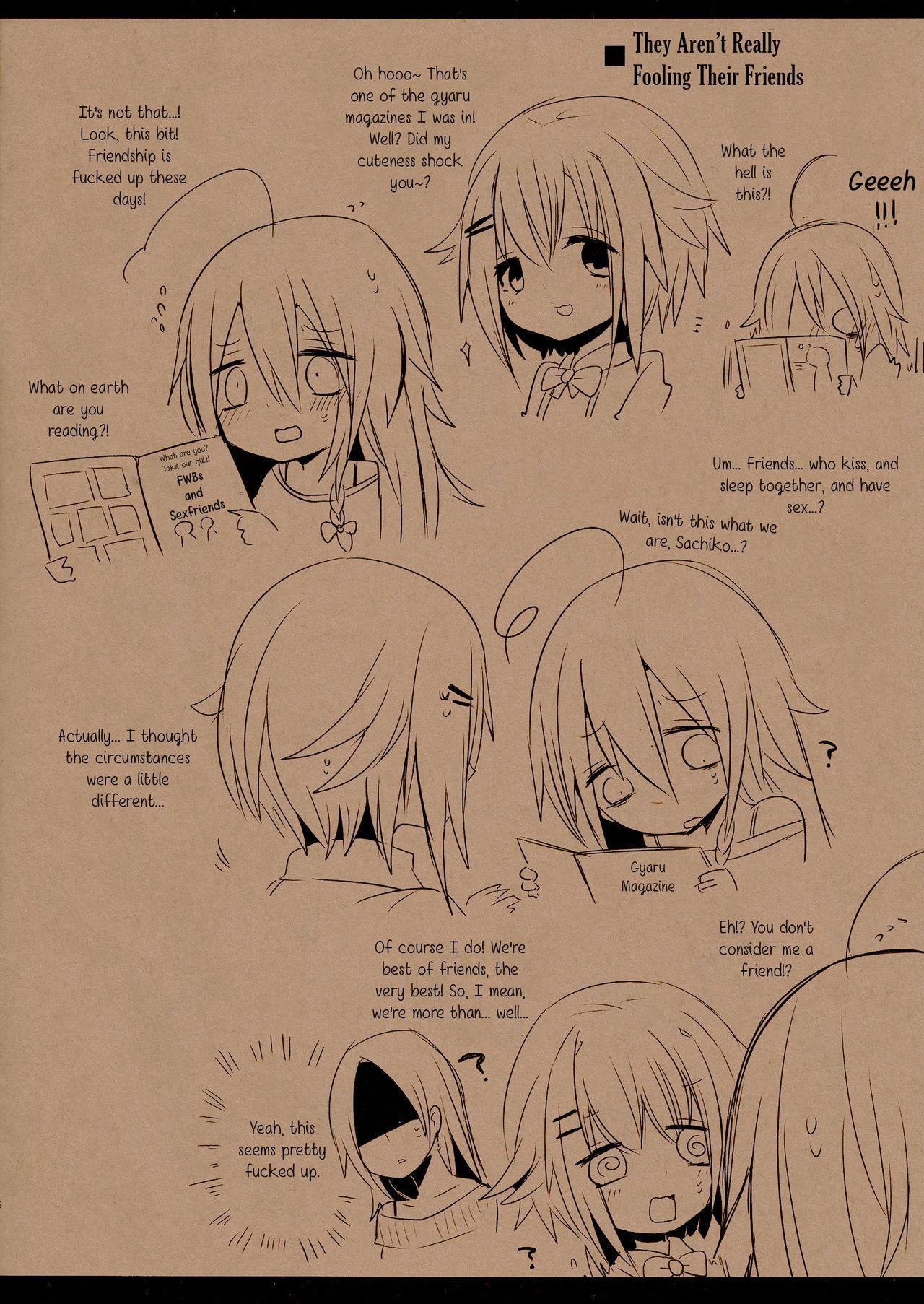 Syoko to Sachiko no Are na Matome   Queer Tales of Syoko and Sachiko 5