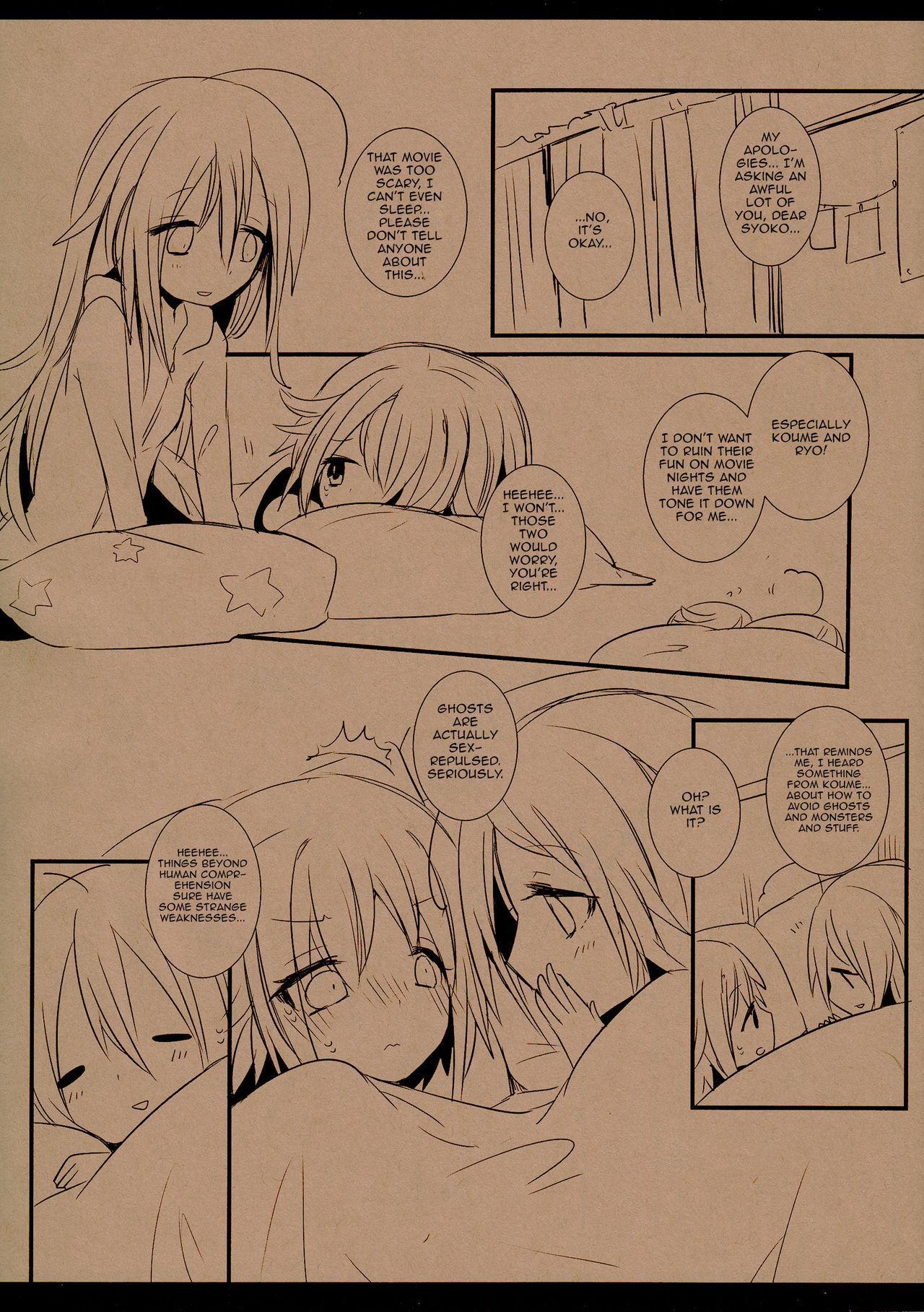 Syoko to Sachiko no Are na Matome   Queer Tales of Syoko and Sachiko 6