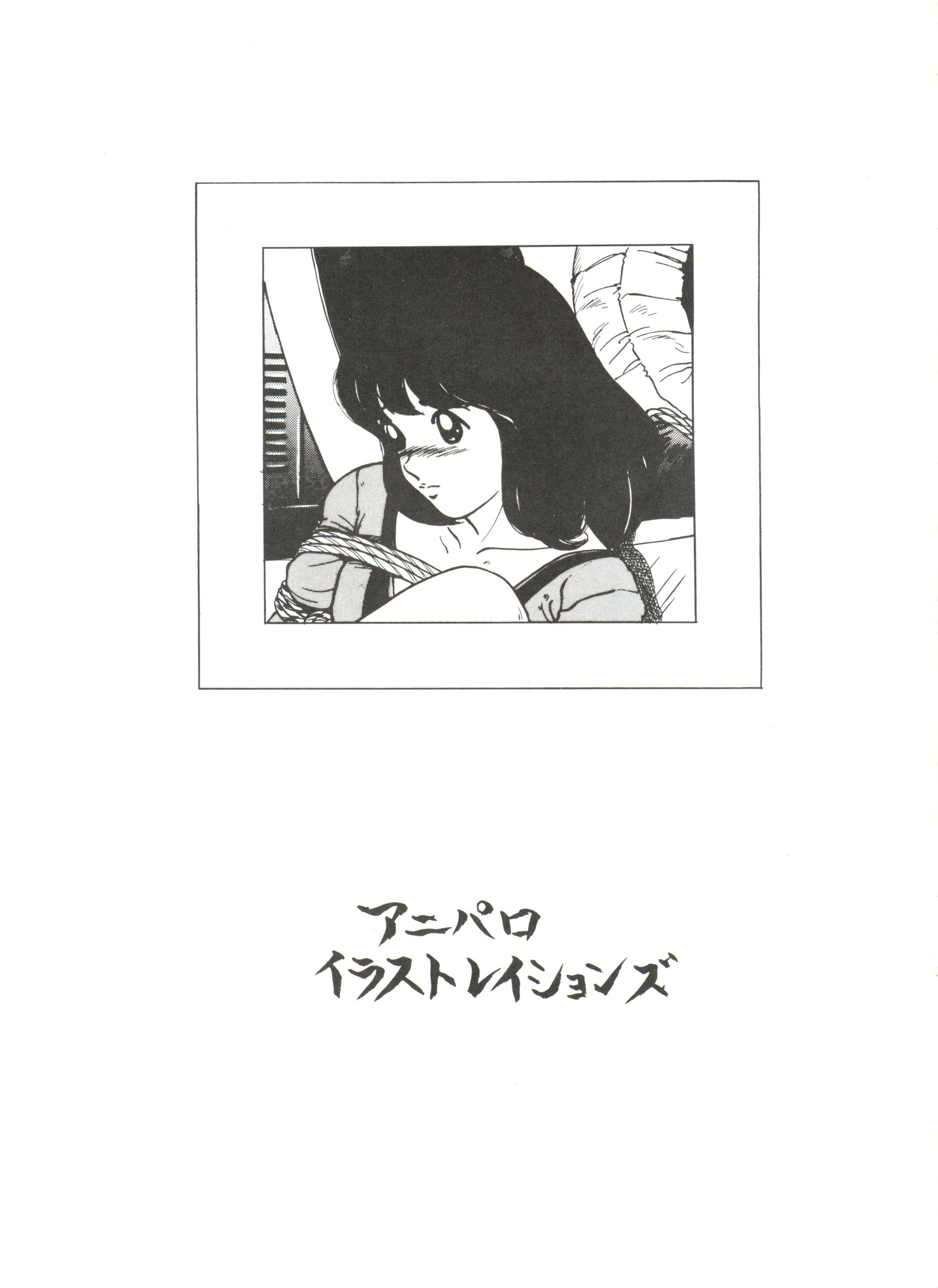 Omocha Hako 1