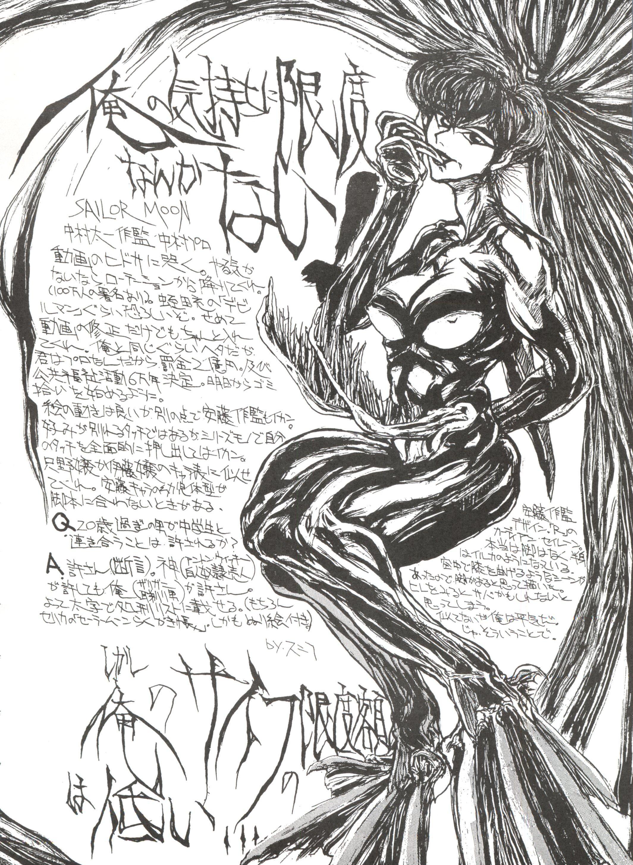 Omocha Hako 40
