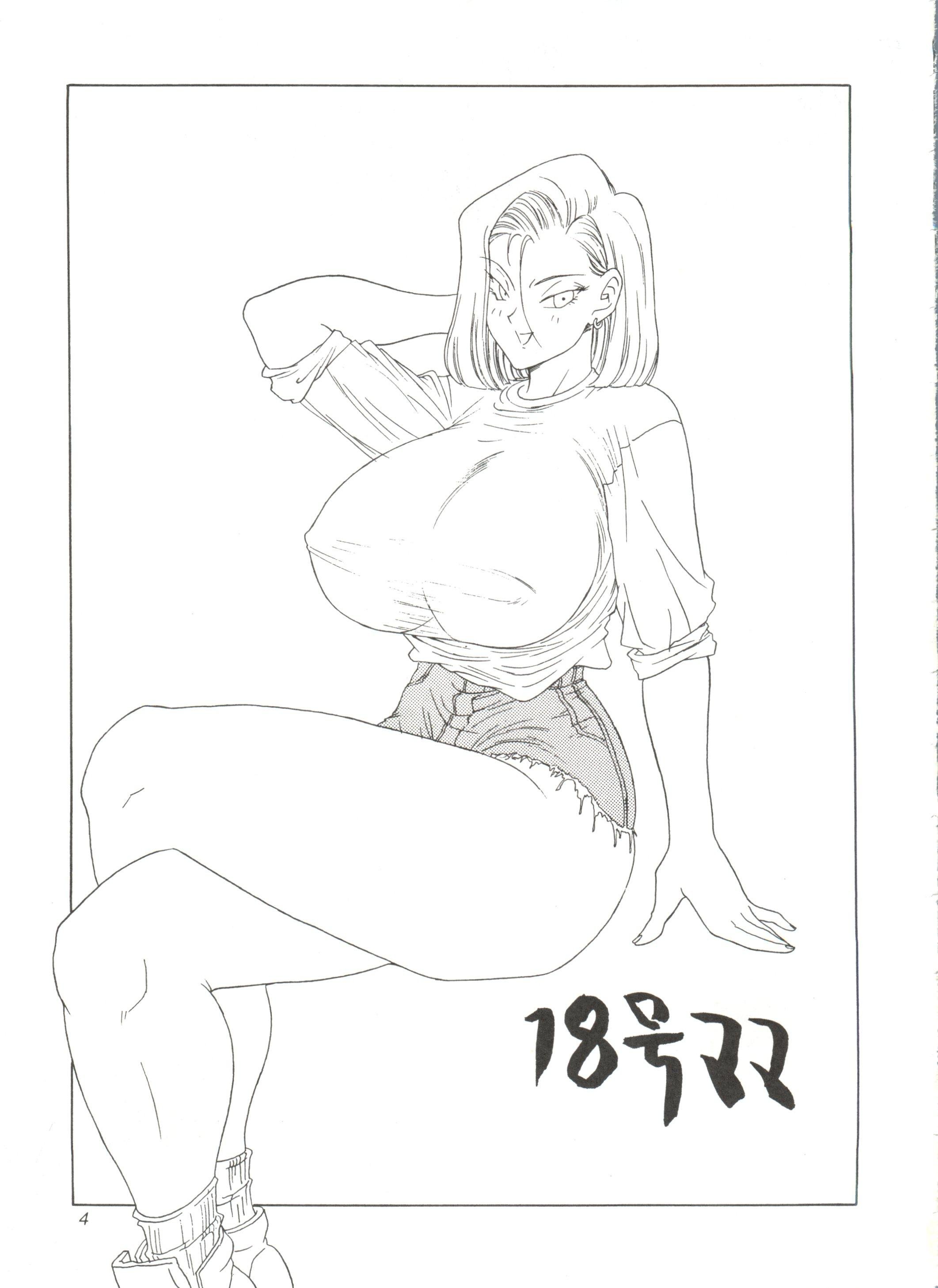 Omocha Hako 5