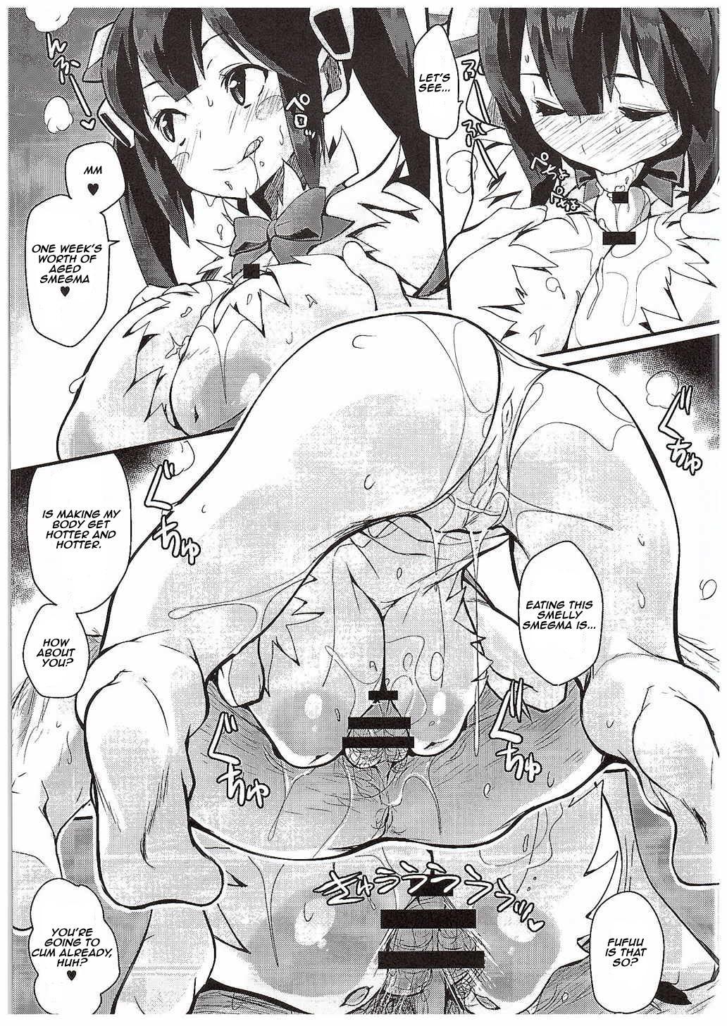 Himogami-sama to Anata   The String God and You 8