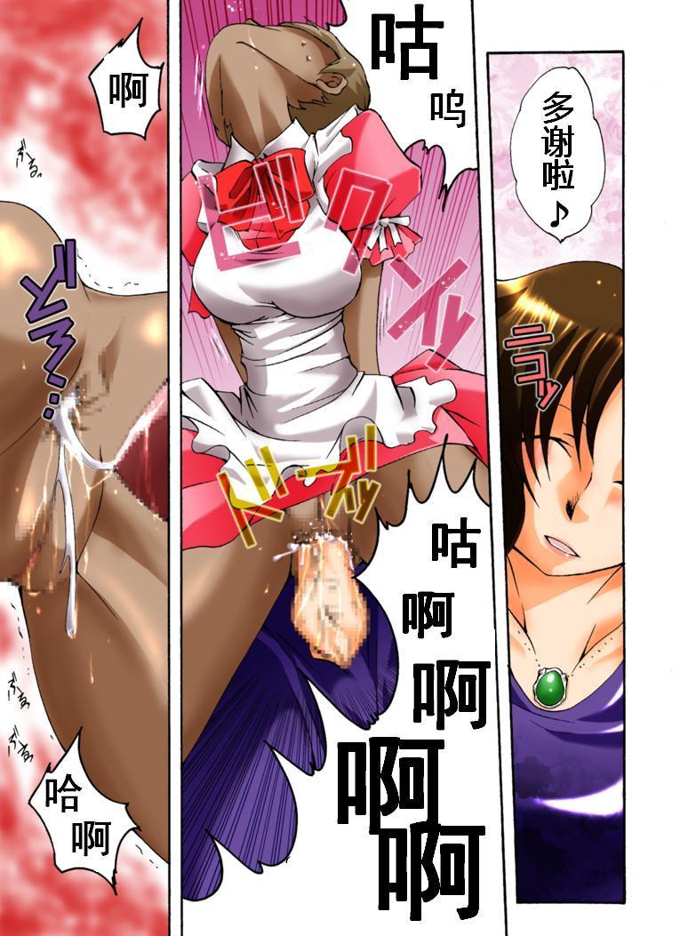 Yokubou Kaiki Dai 392 Shou 10