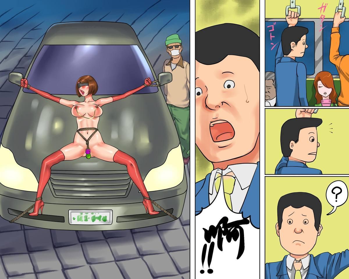 Bijin Caster Jigoku-ochi Goukyuu Zekkyou no Kichiku AV Satsuei 39