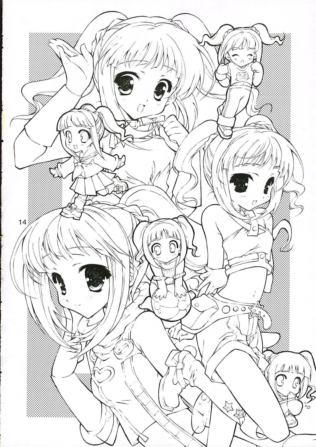 Oshiete Heart no Katachi 12