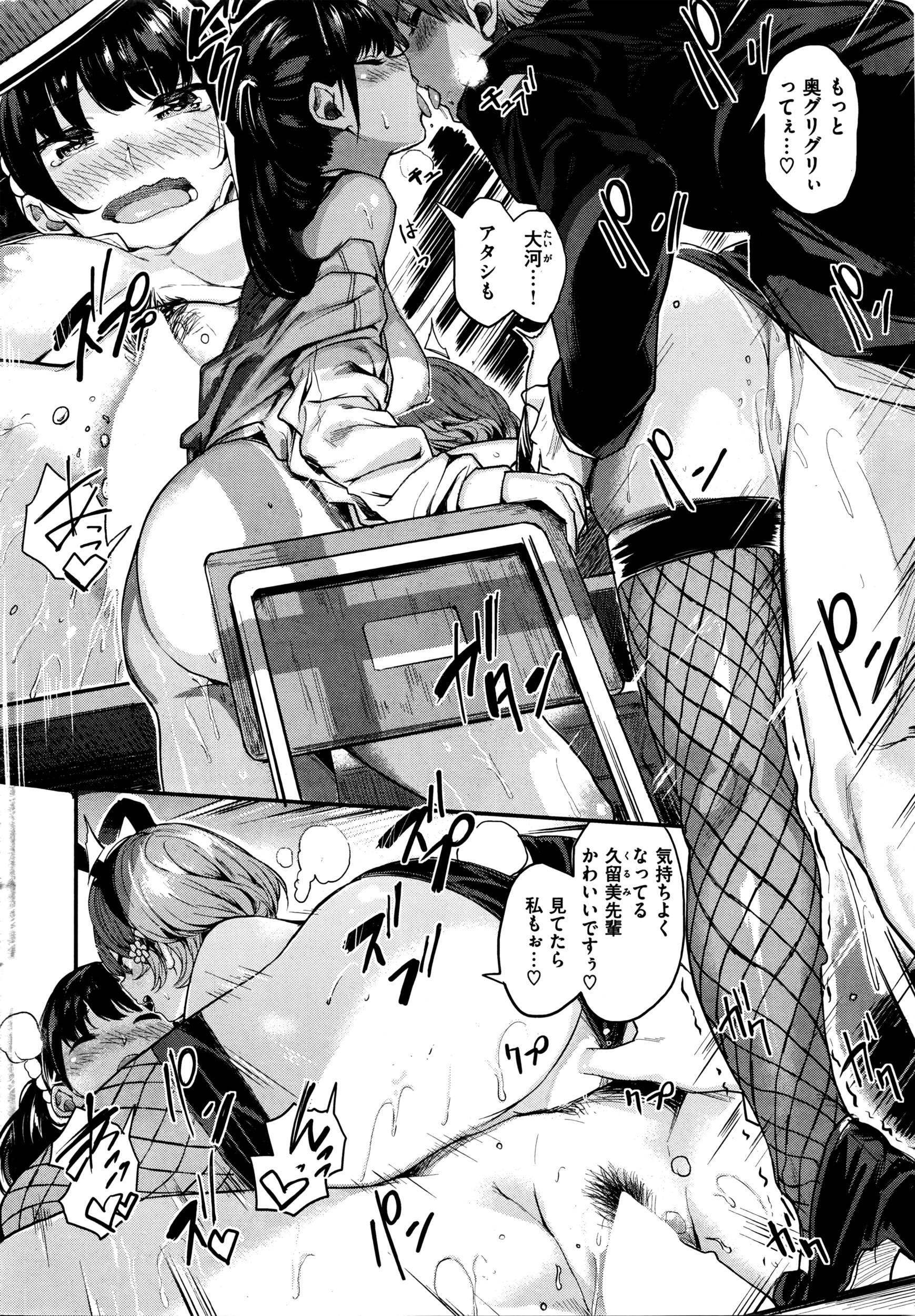 COMIC Kairakuten BEAST 2016-05 23