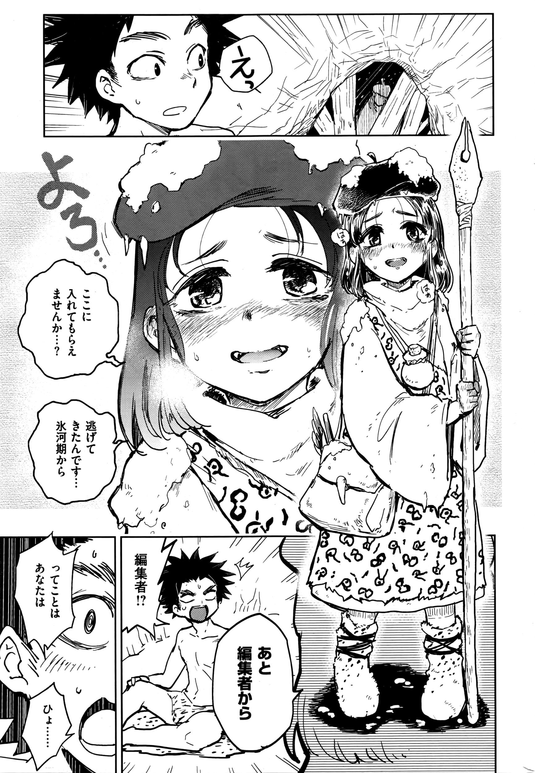 COMIC Kairakuten BEAST 2016-05 318