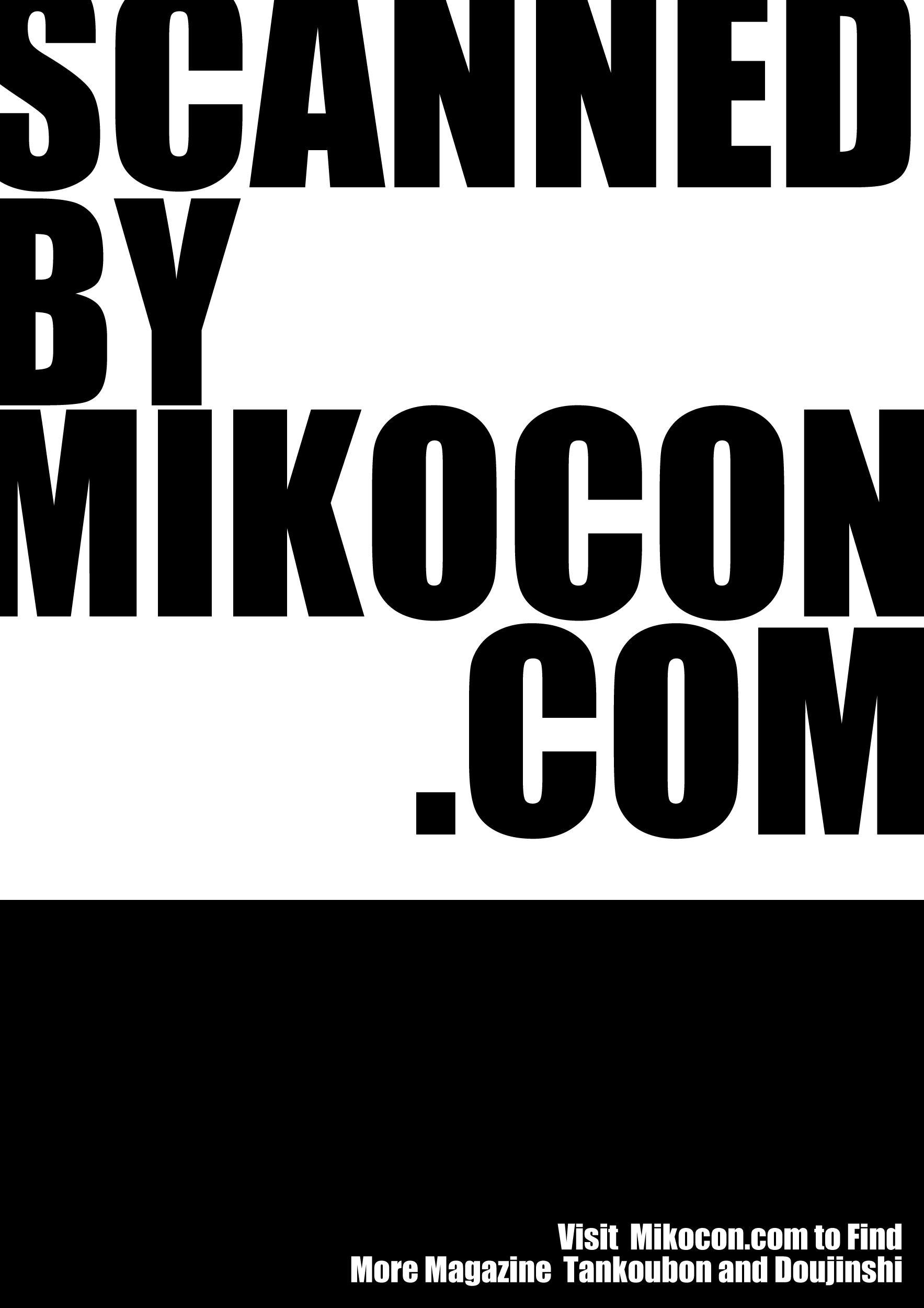 COMIC Kairakuten BEAST 2016-05 340