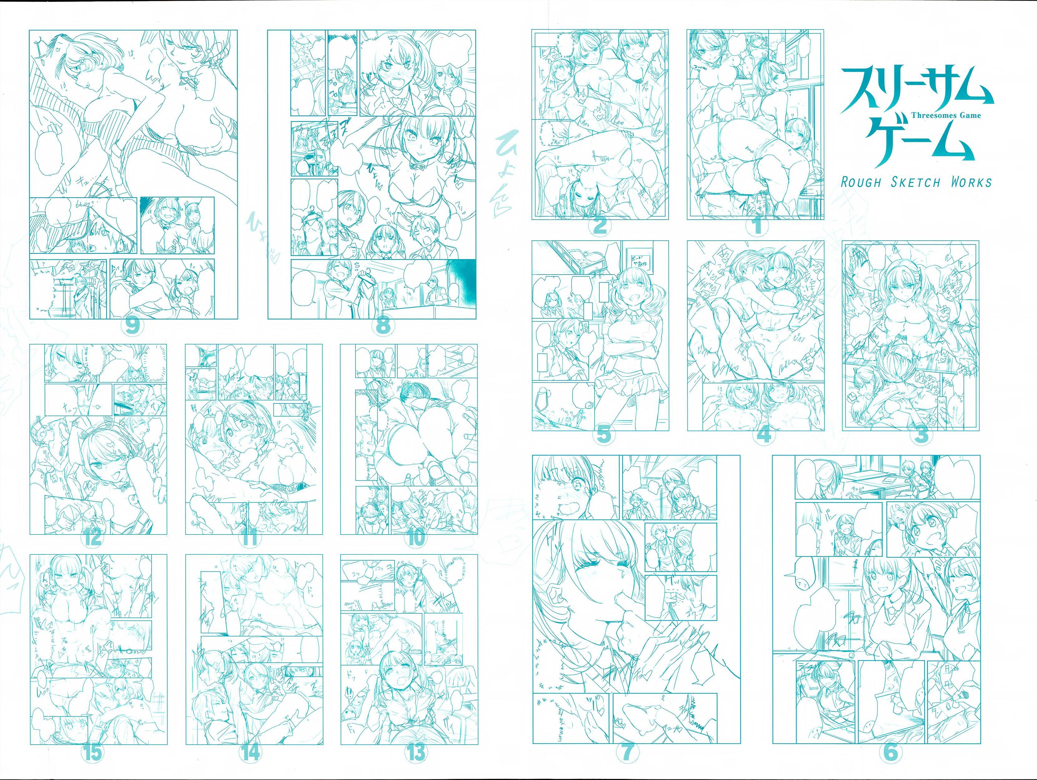 COMIC Kairakuten BEAST 2016-05 3