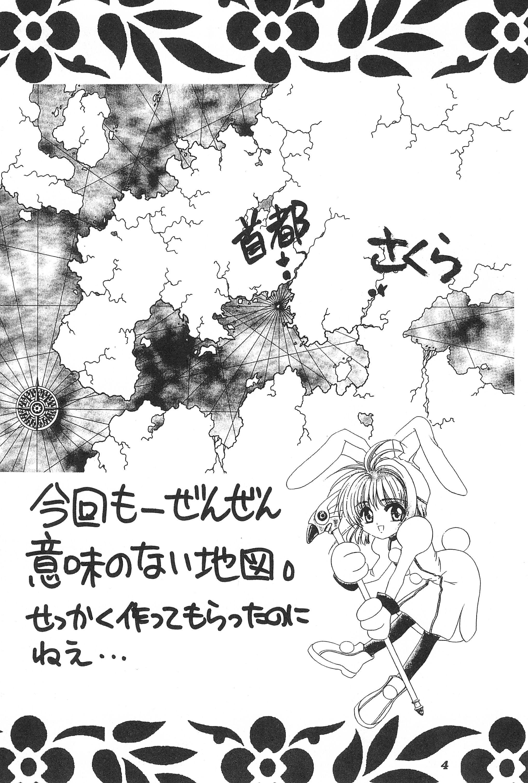 Akatsuki Teikoku 3 5