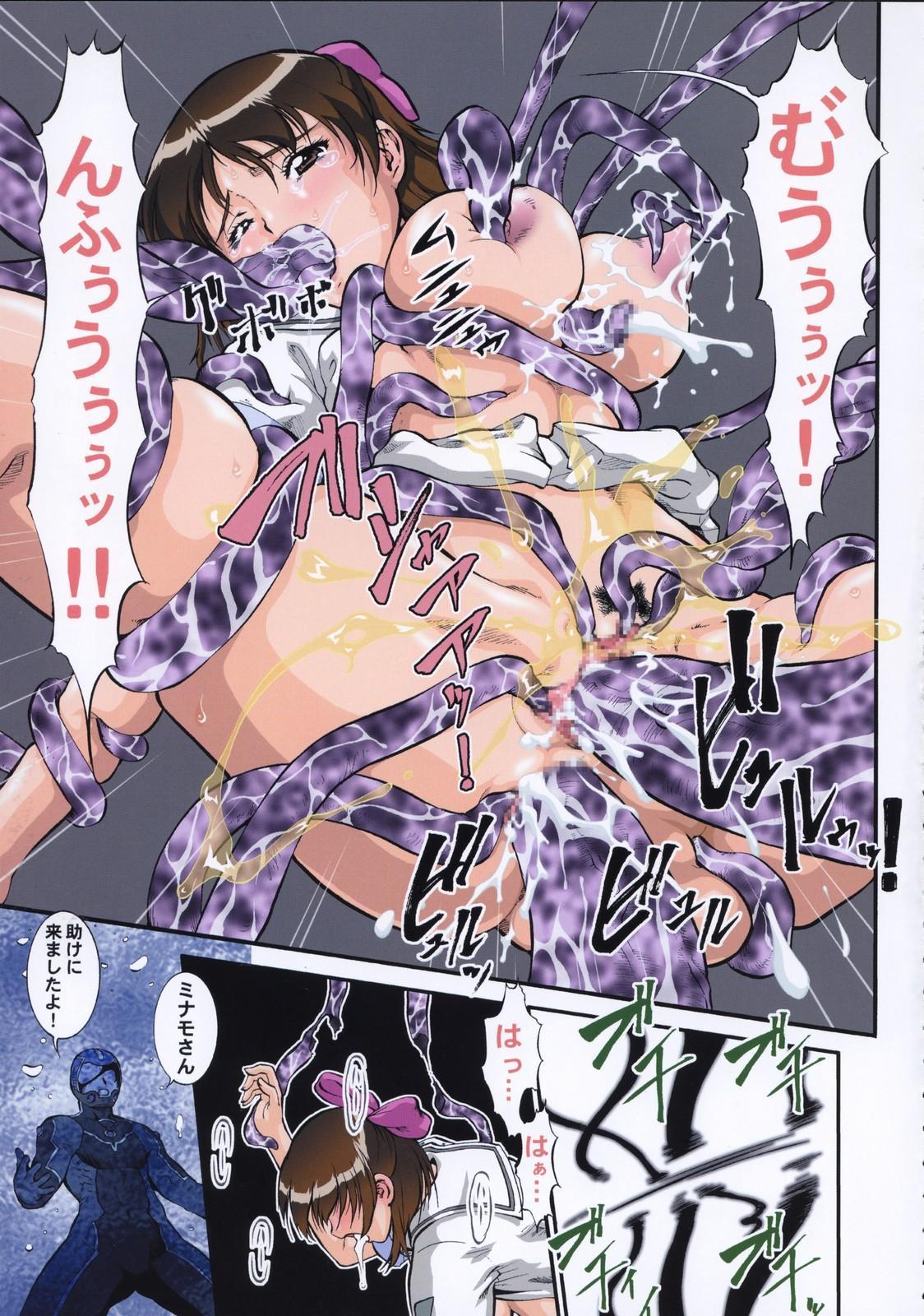 Nan.Demo-R Vol.7 13
