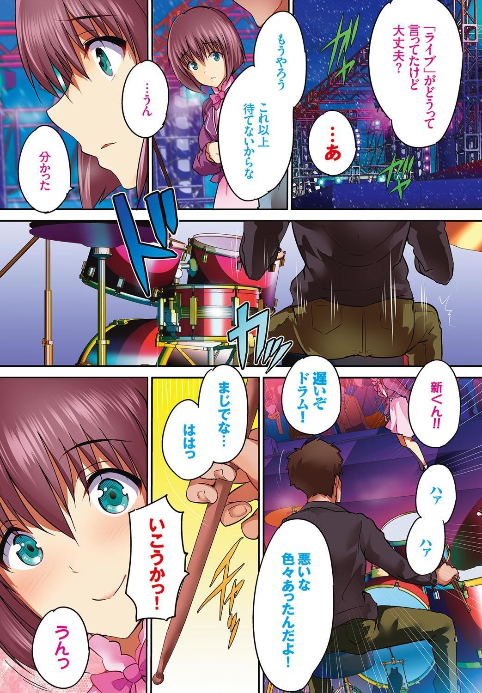 Shoujo Colorful - Girl's Colorful 247