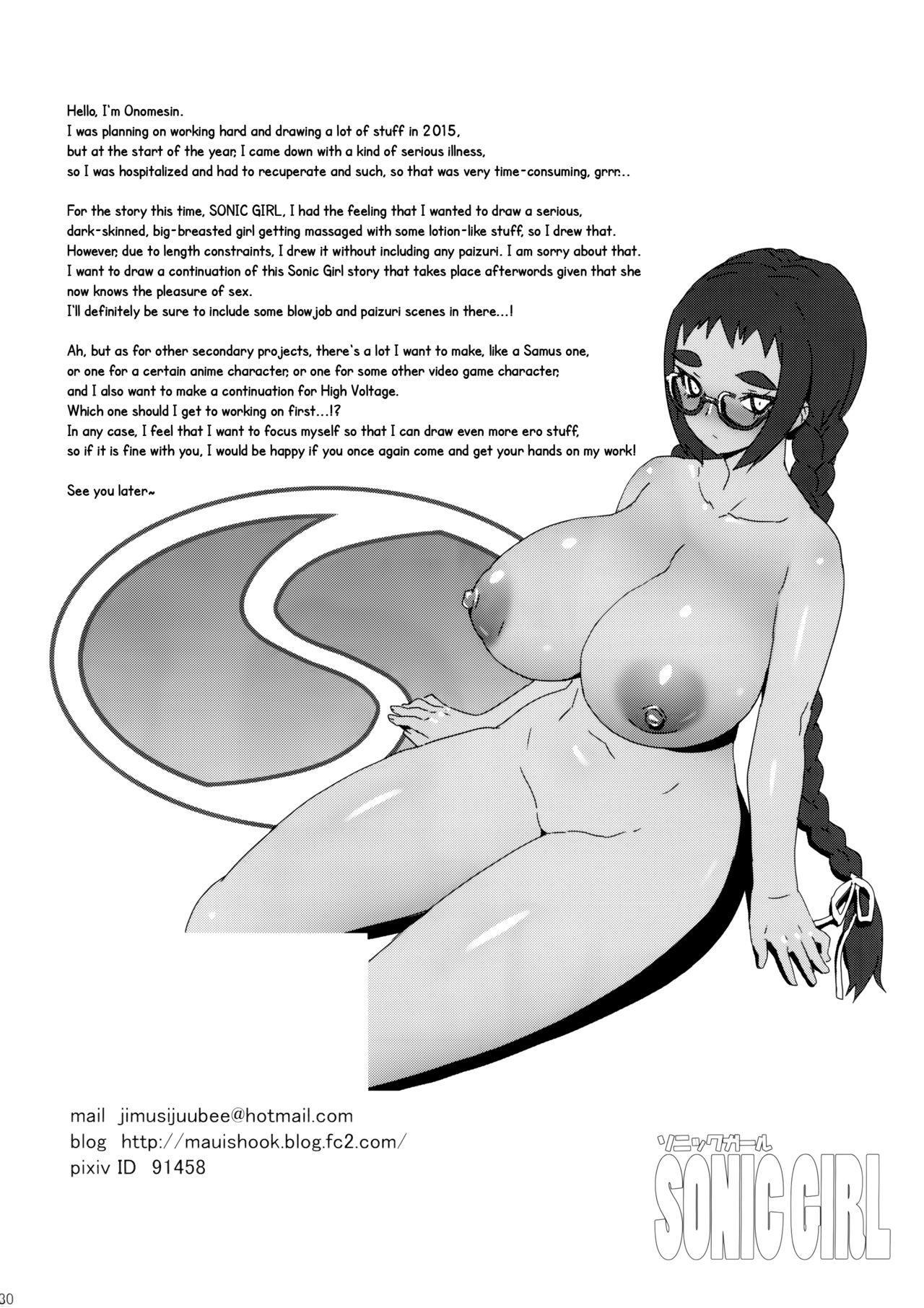 SONIC GIRL 29
