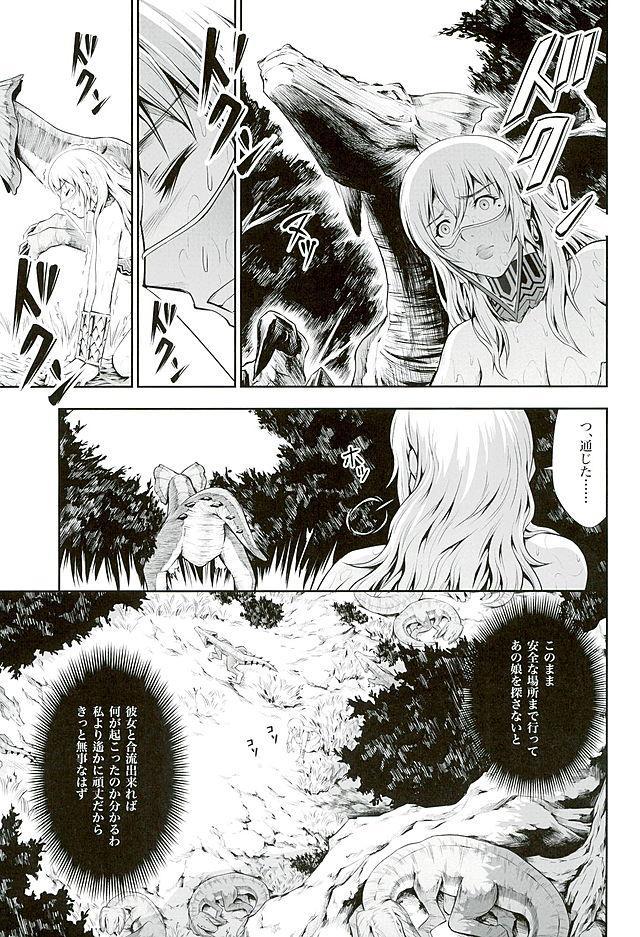 Pair Hunter no Seitai vol.2-1 10