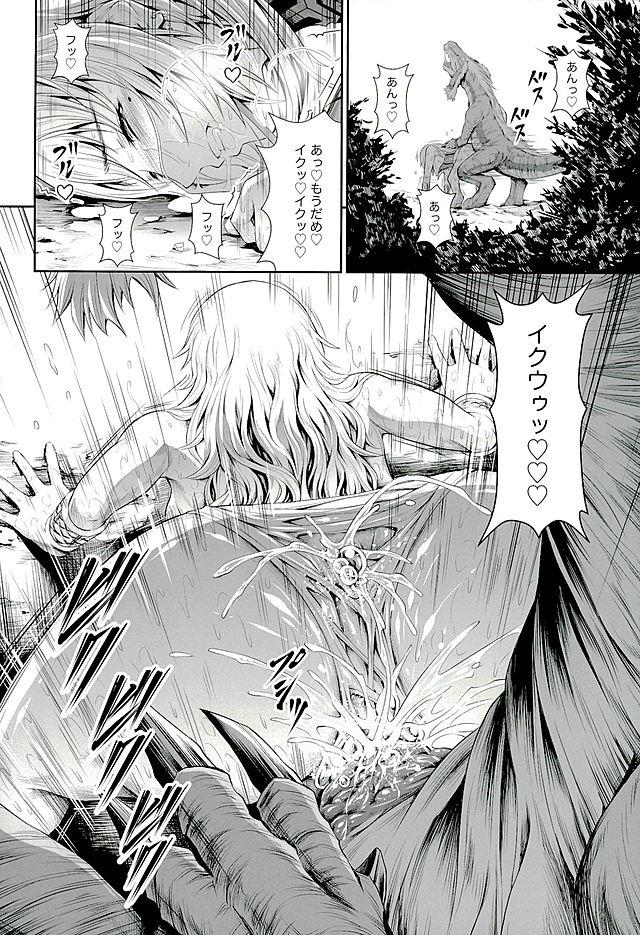 Pair Hunter no Seitai vol.2-1 17