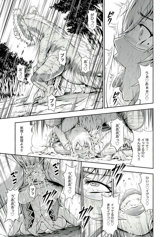 Pair Hunter no Seitai vol.2-1 18