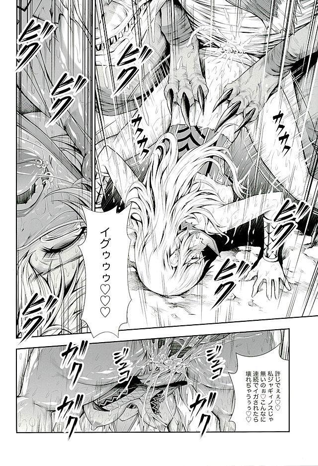 Pair Hunter no Seitai vol.2-1 19