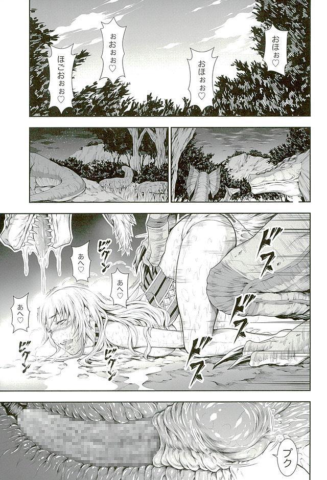Pair Hunter no Seitai vol.2-1 22