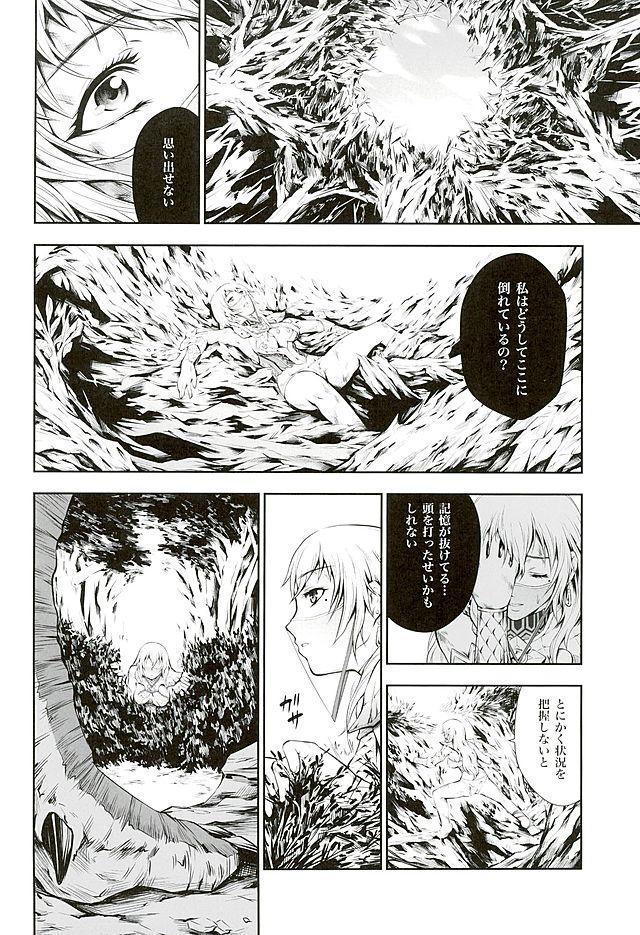 Pair Hunter no Seitai vol.2-1 7