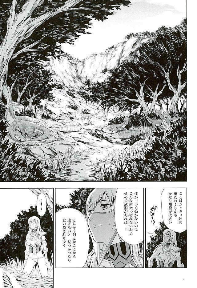 Pair Hunter no Seitai vol.2-1 8