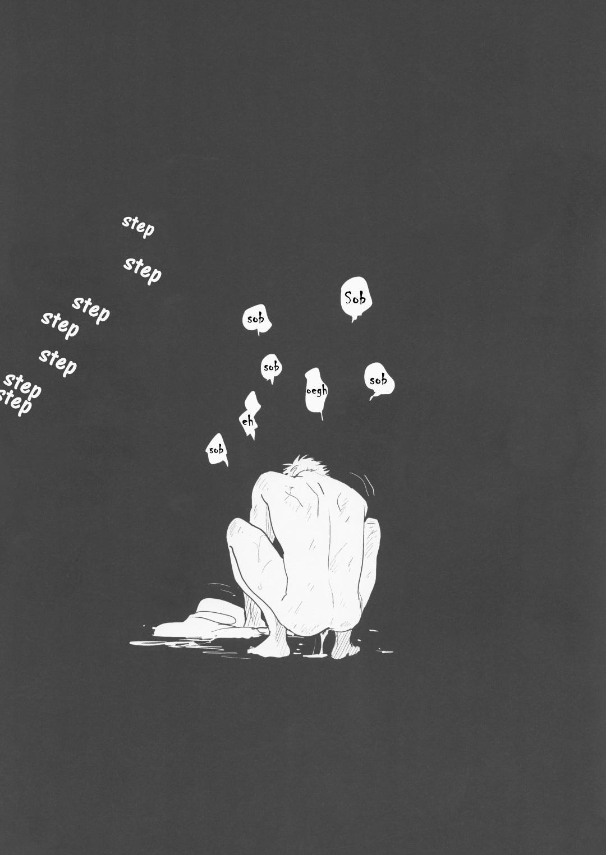 Aru Otoko no Higeki 33
