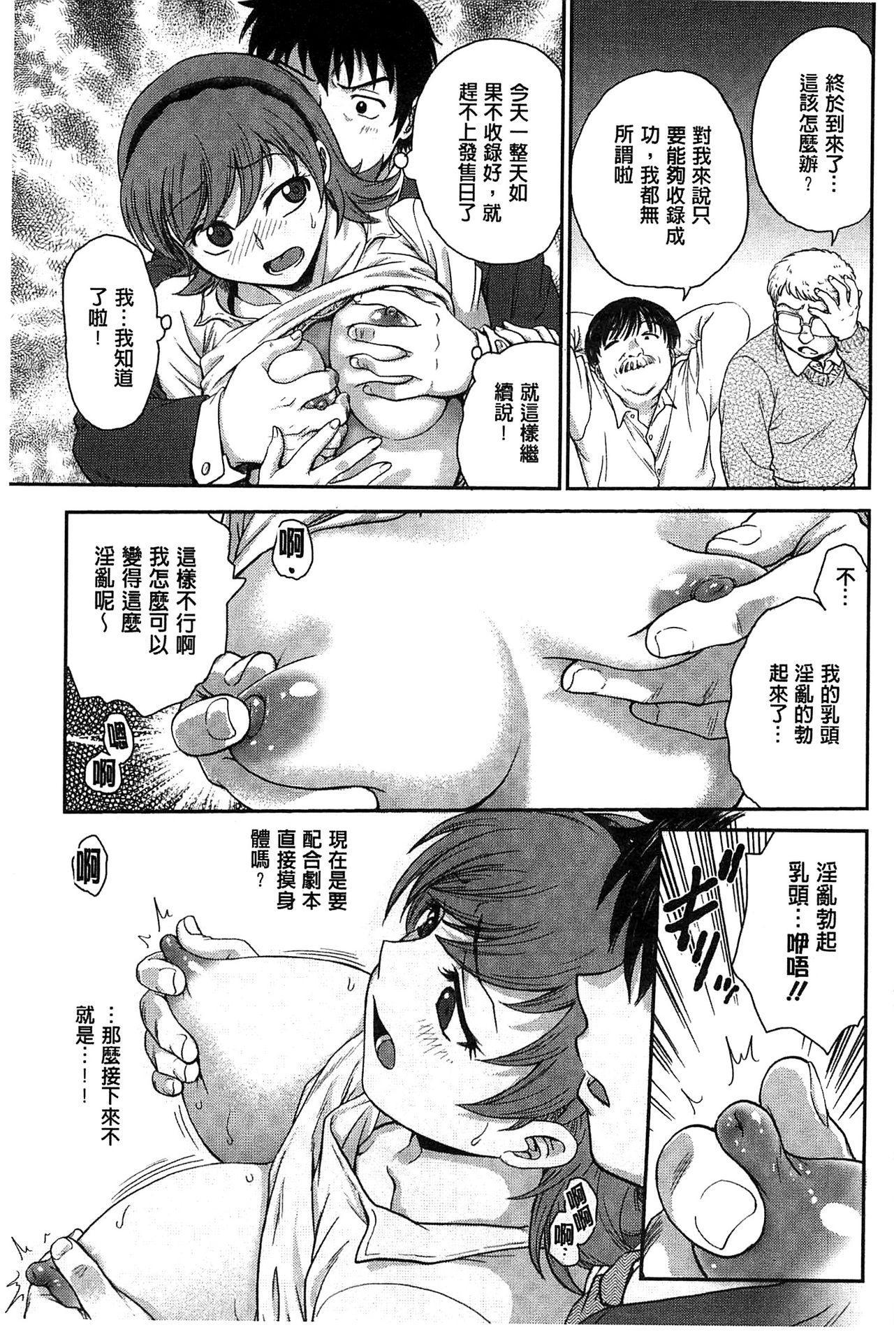Yugami Kojirase Ai 41