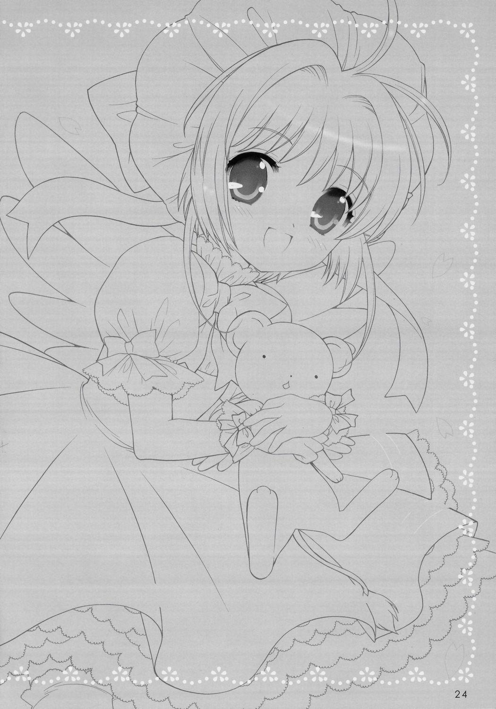 Sakura no Hana no Saku Koro ni... 22
