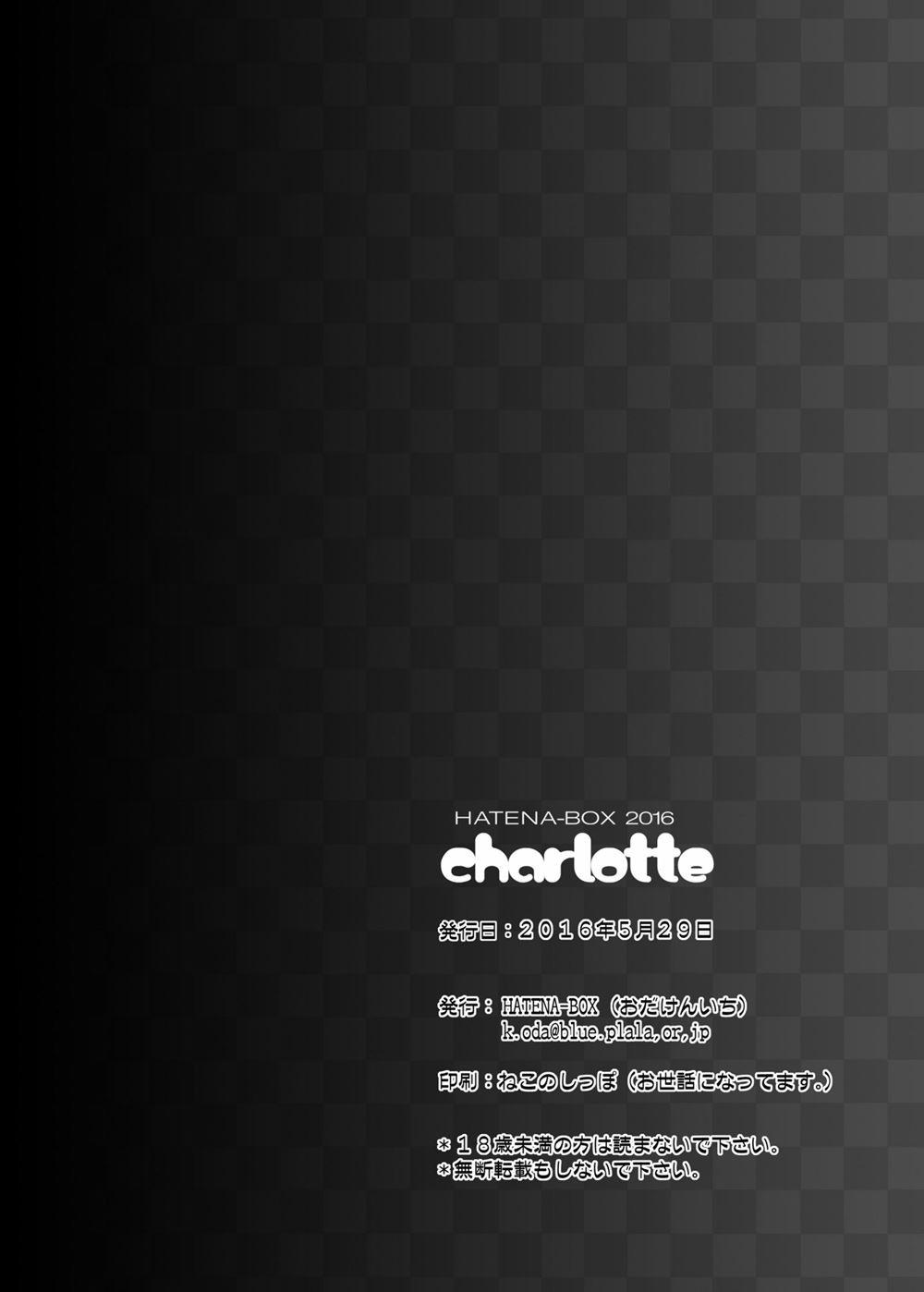 charlotte 20
