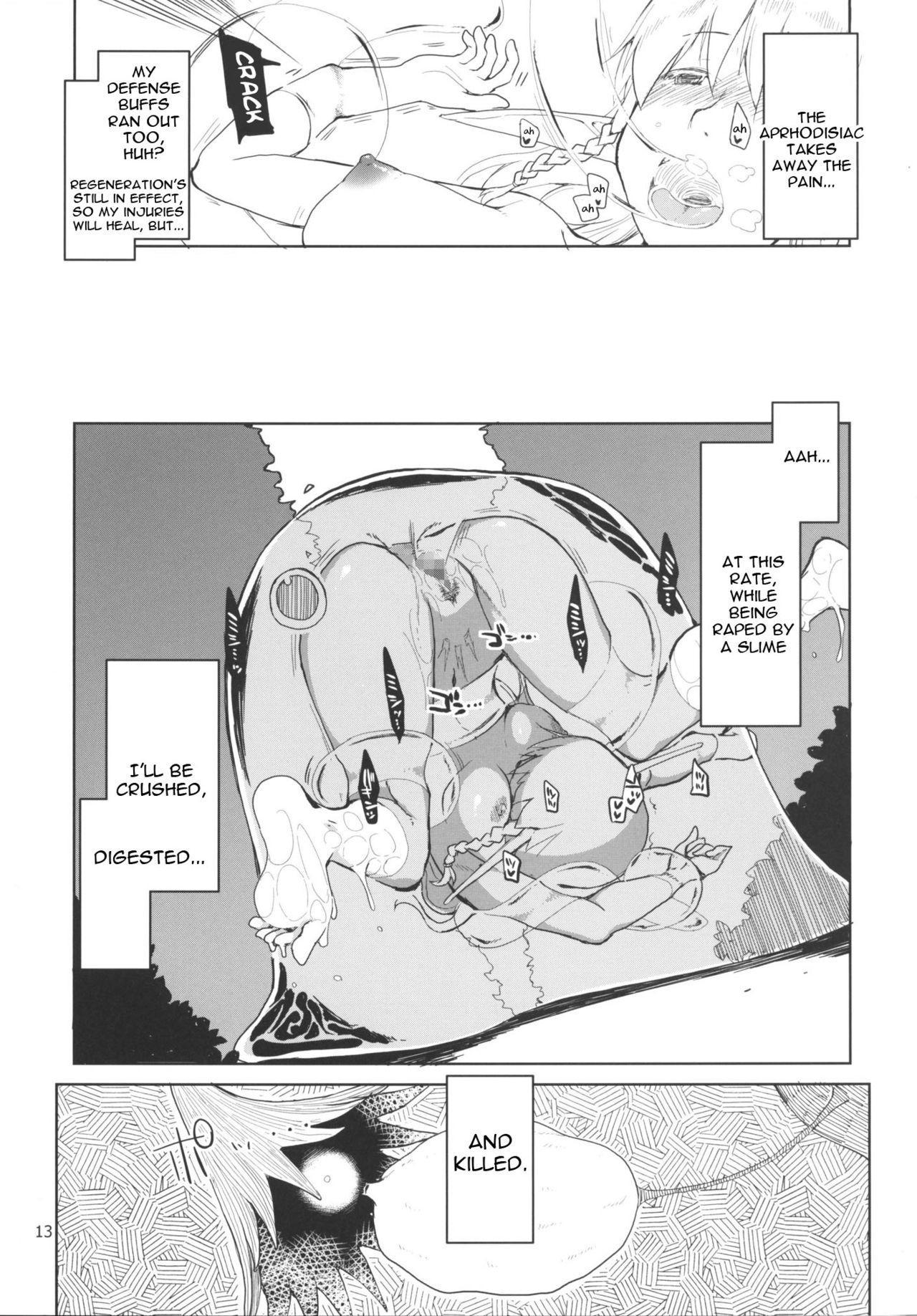 Dosukebe Elf no Ishukan Nikki 1 13