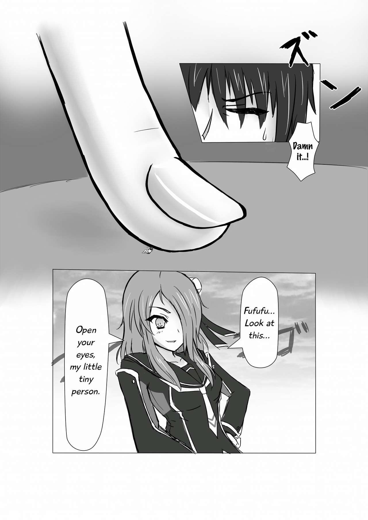 PSO2 Manga 11