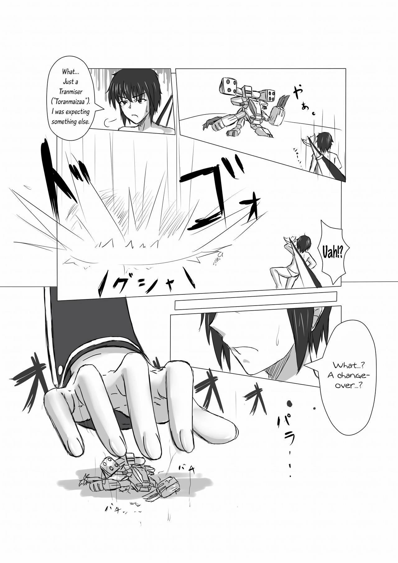 PSO2 Manga 1