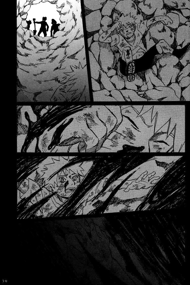 Shikisokuzeku 2 | All is illusion 2 37