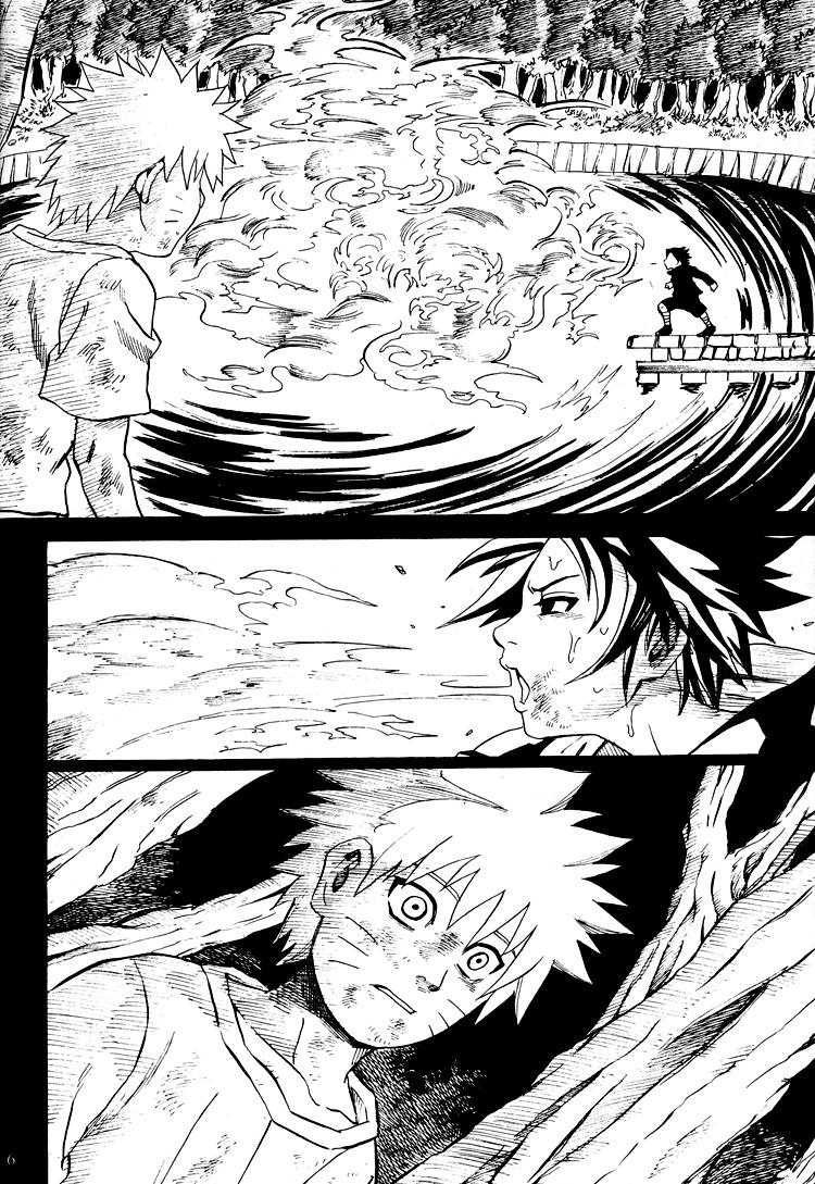Shikisokuzeku 2 | All is illusion 2 4