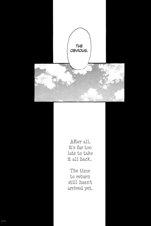 Shikisokuzeku 2 | All is illusion 2 67