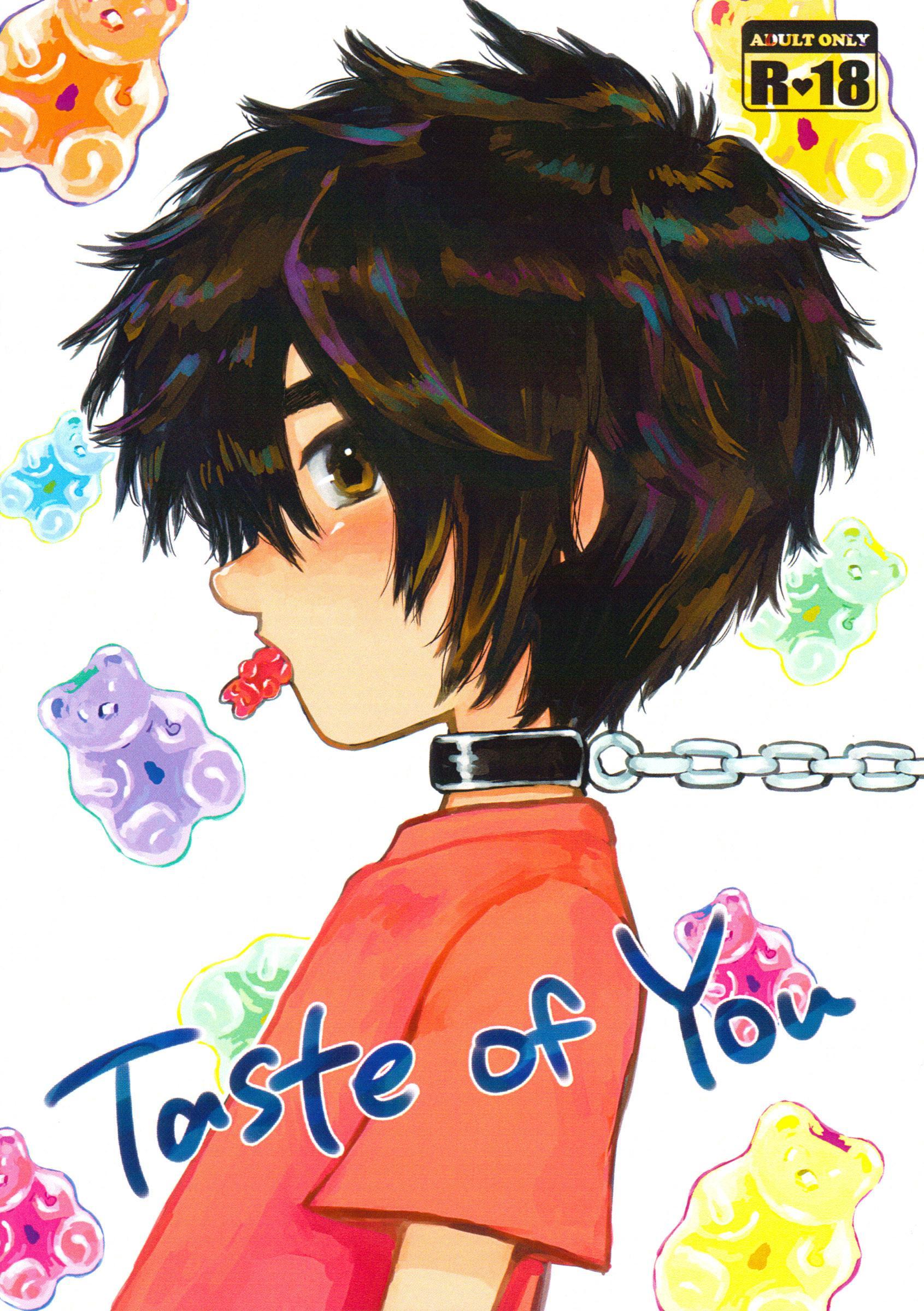 Taste of You 1
