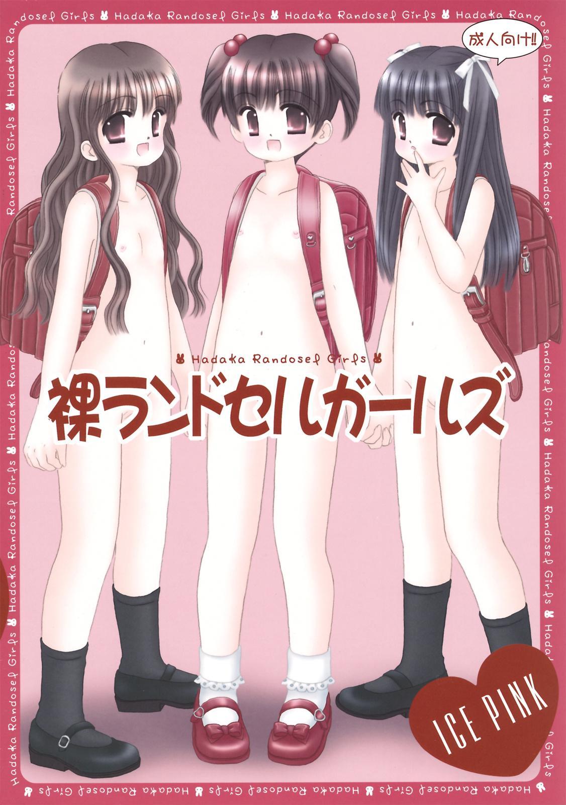 Hadaka Randosel Girls 25