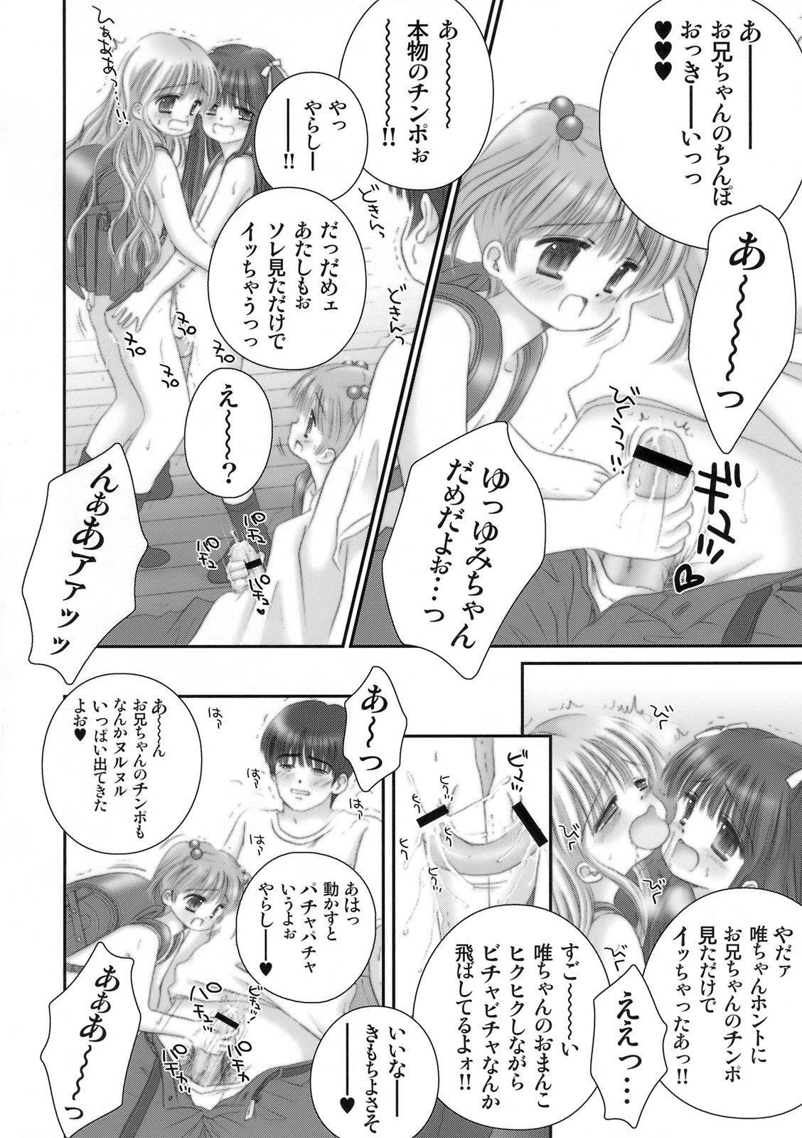 Hadaka Randosel Girls 6