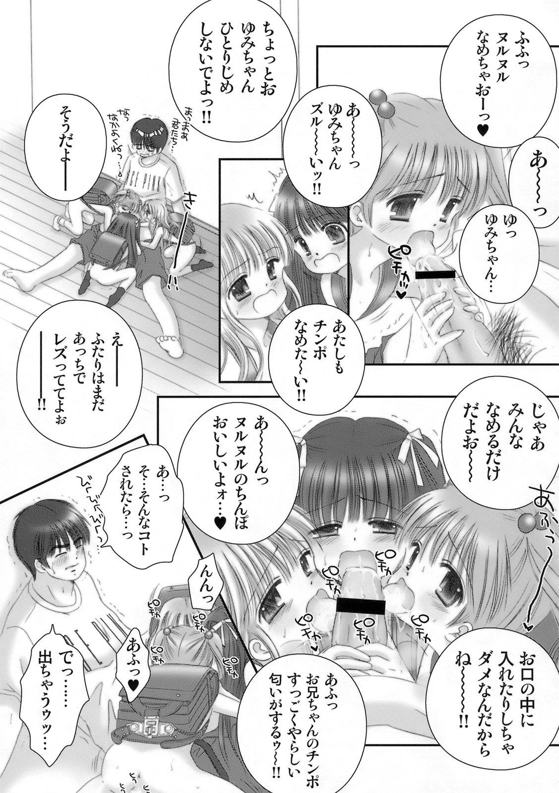 Hadaka Randosel Girls 7
