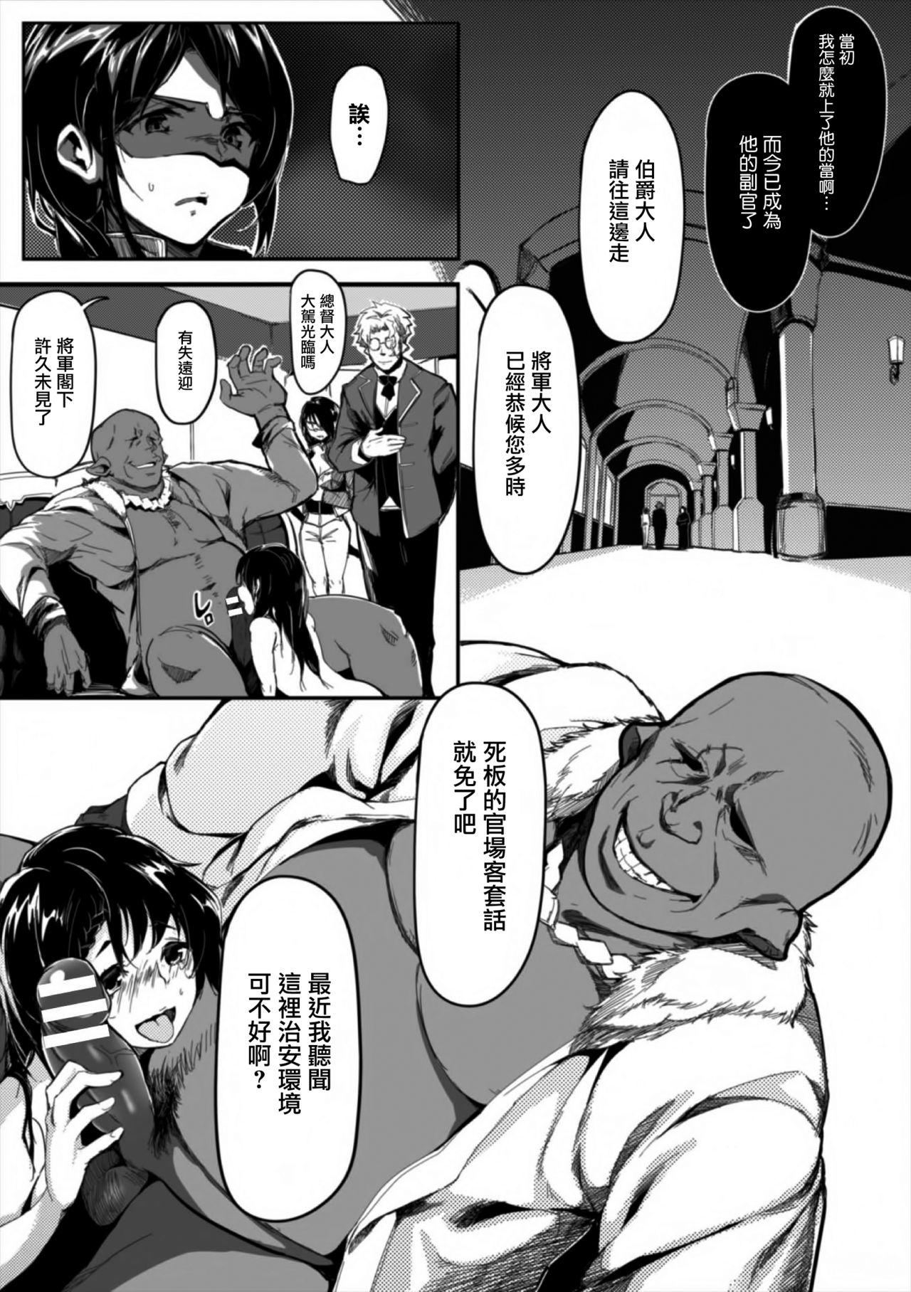 Seijo no Kyusai Episode2 Anya no Seijo 12