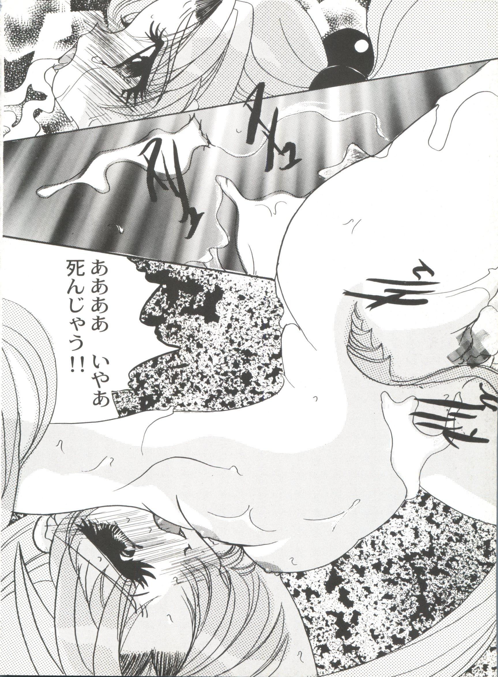 Bishoujo Doujinshi Anthology Cute 4 131
