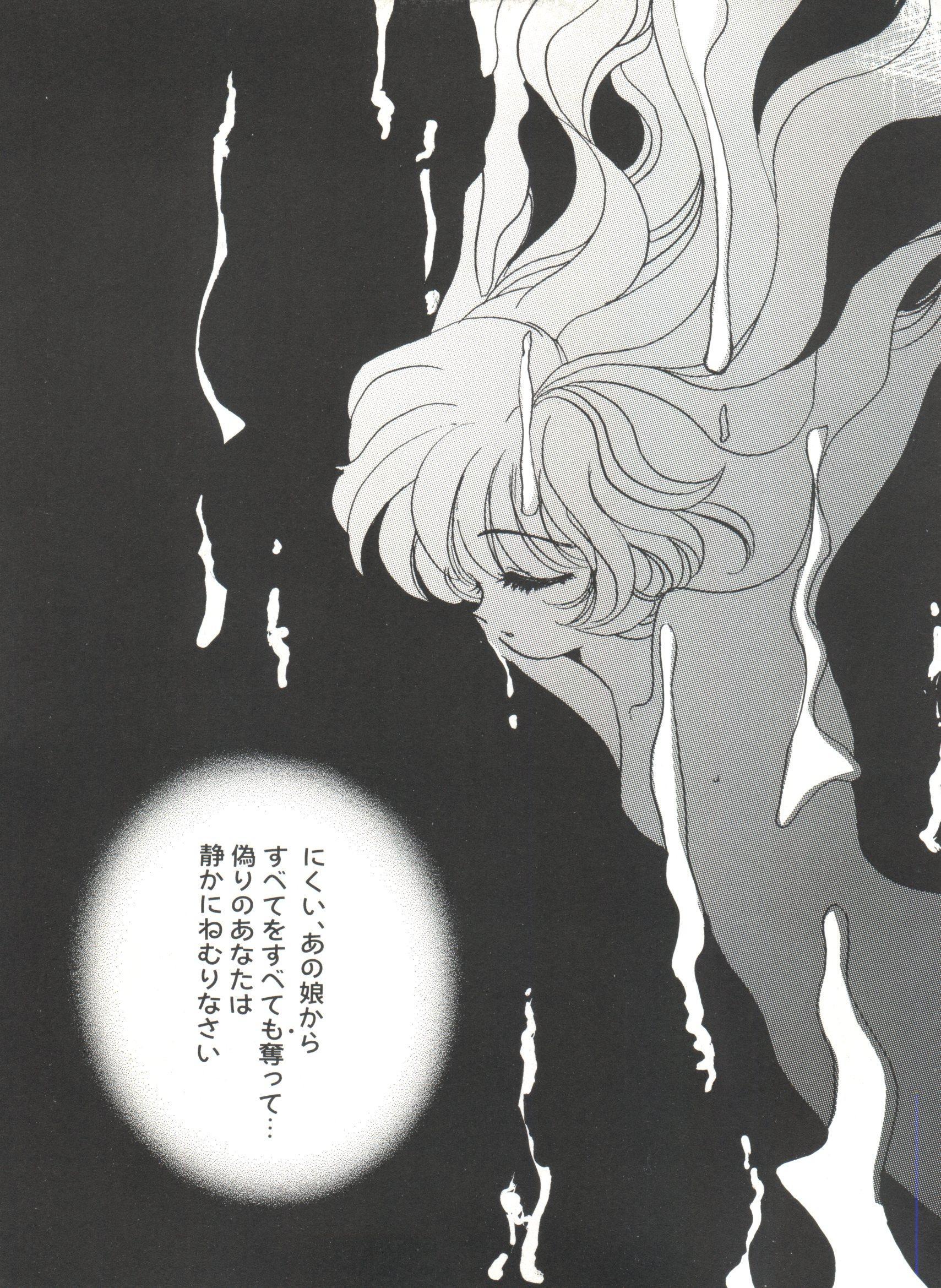 Bishoujo Doujinshi Anthology Cute 4 132