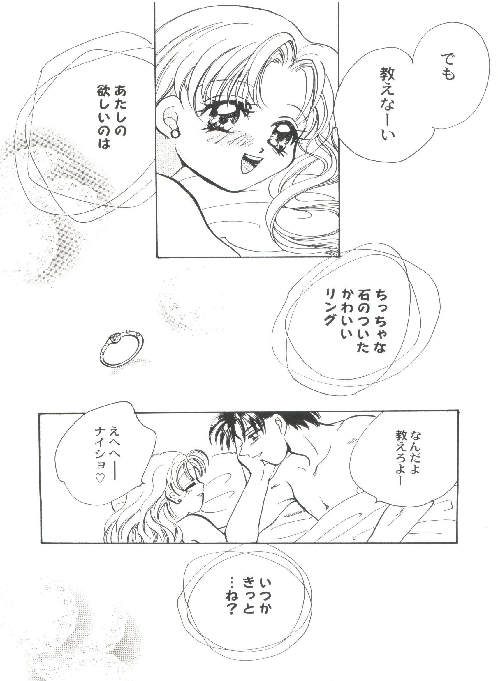 Bishoujo Doujinshi Anthology Cute 4 139