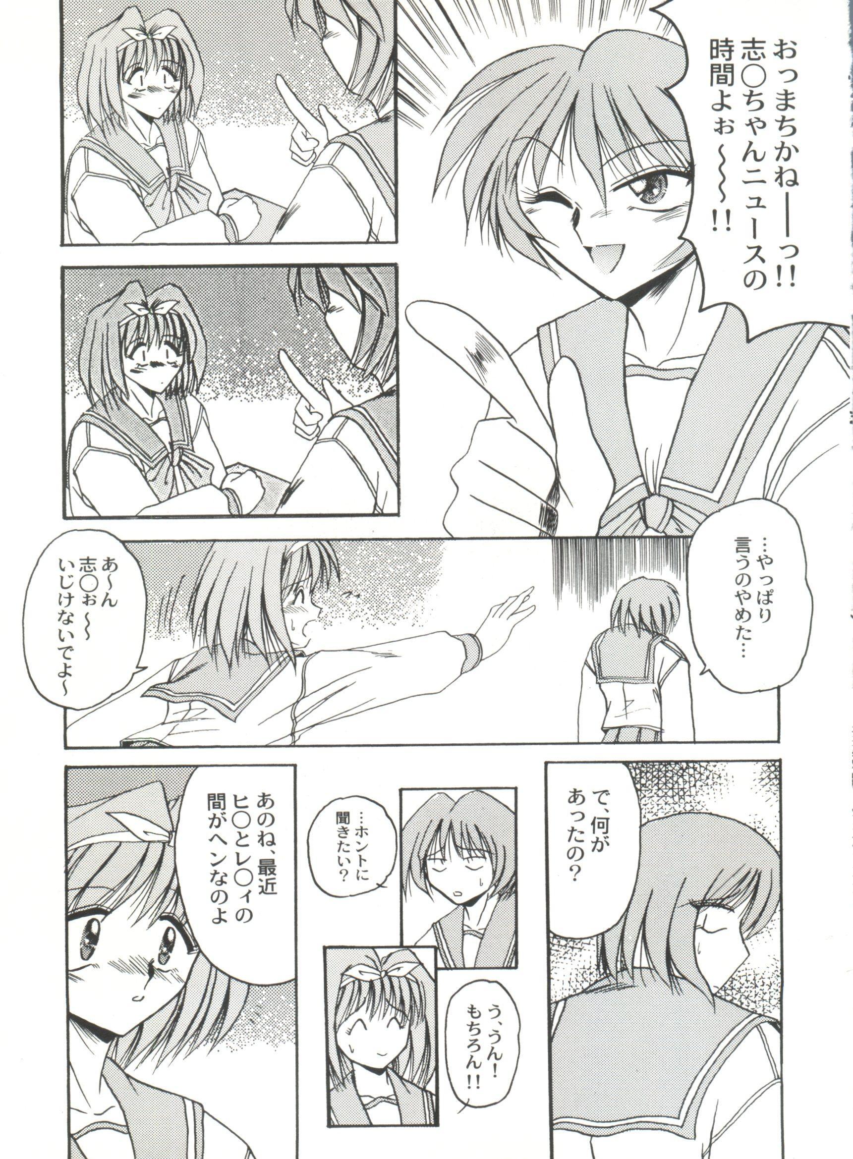 Bishoujo Doujinshi Anthology Cute 4 28