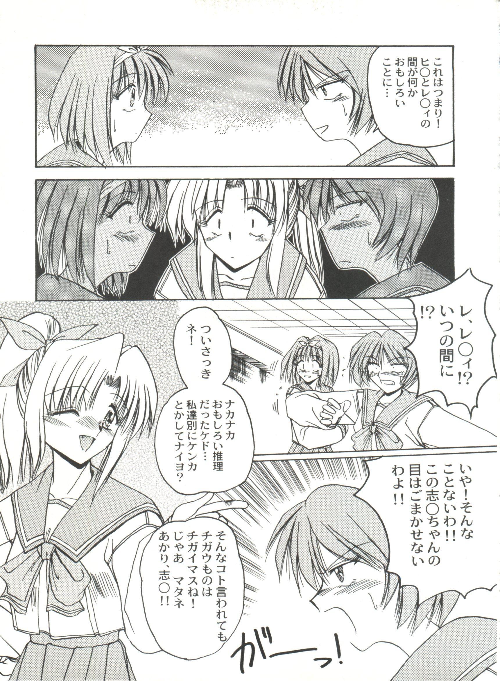 Bishoujo Doujinshi Anthology Cute 4 30