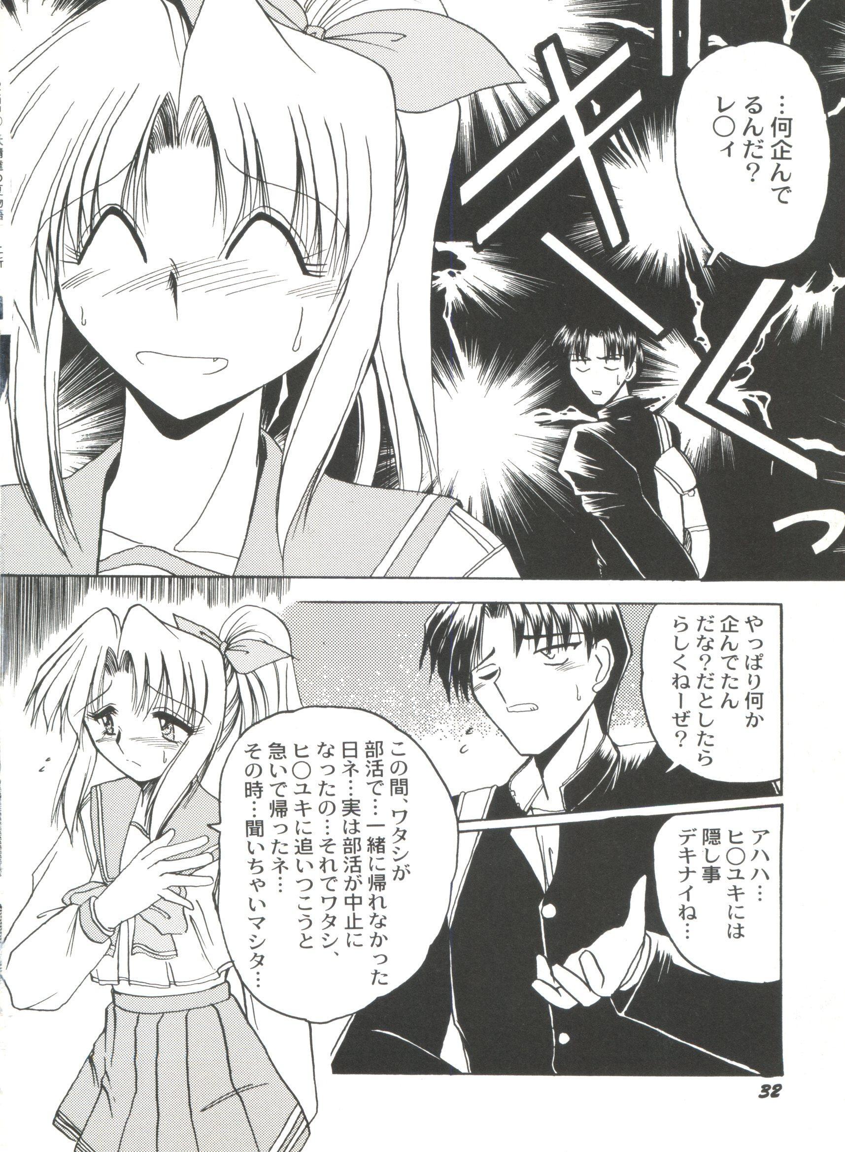 Bishoujo Doujinshi Anthology Cute 4 33