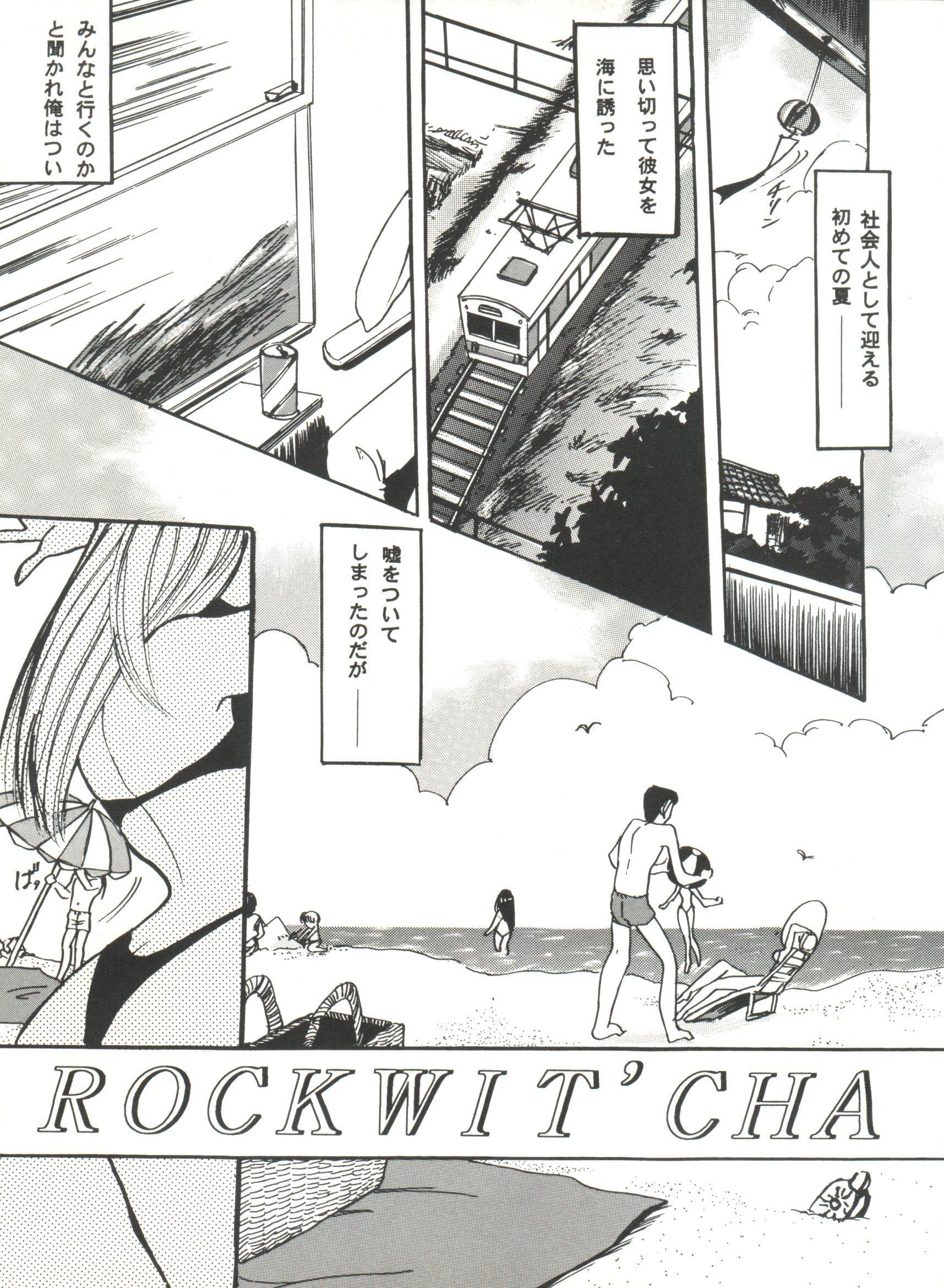 Bishoujo Doujinshi Anthology Cute 4 4