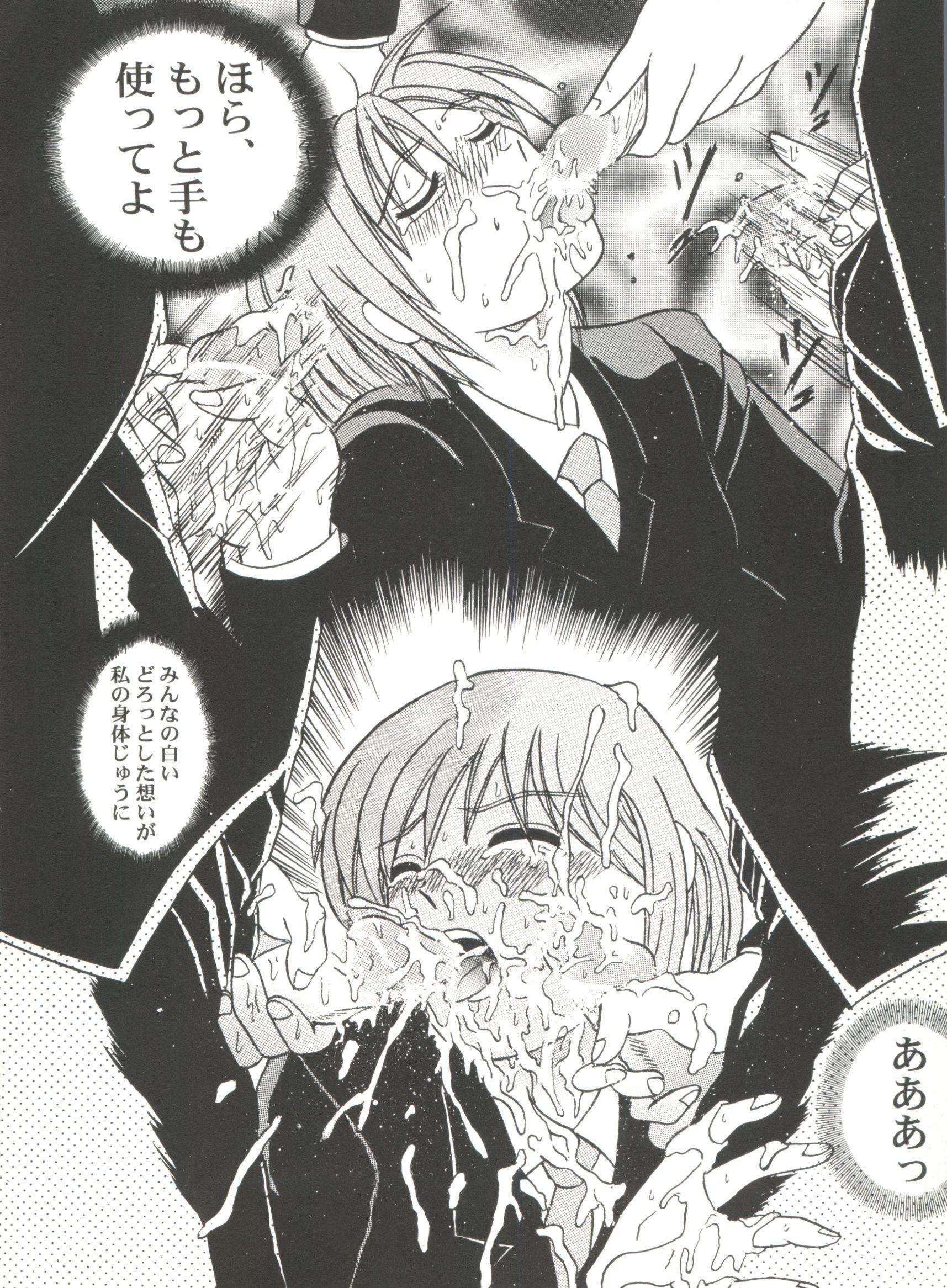 Bishoujo Doujinshi Anthology Cute 4 57