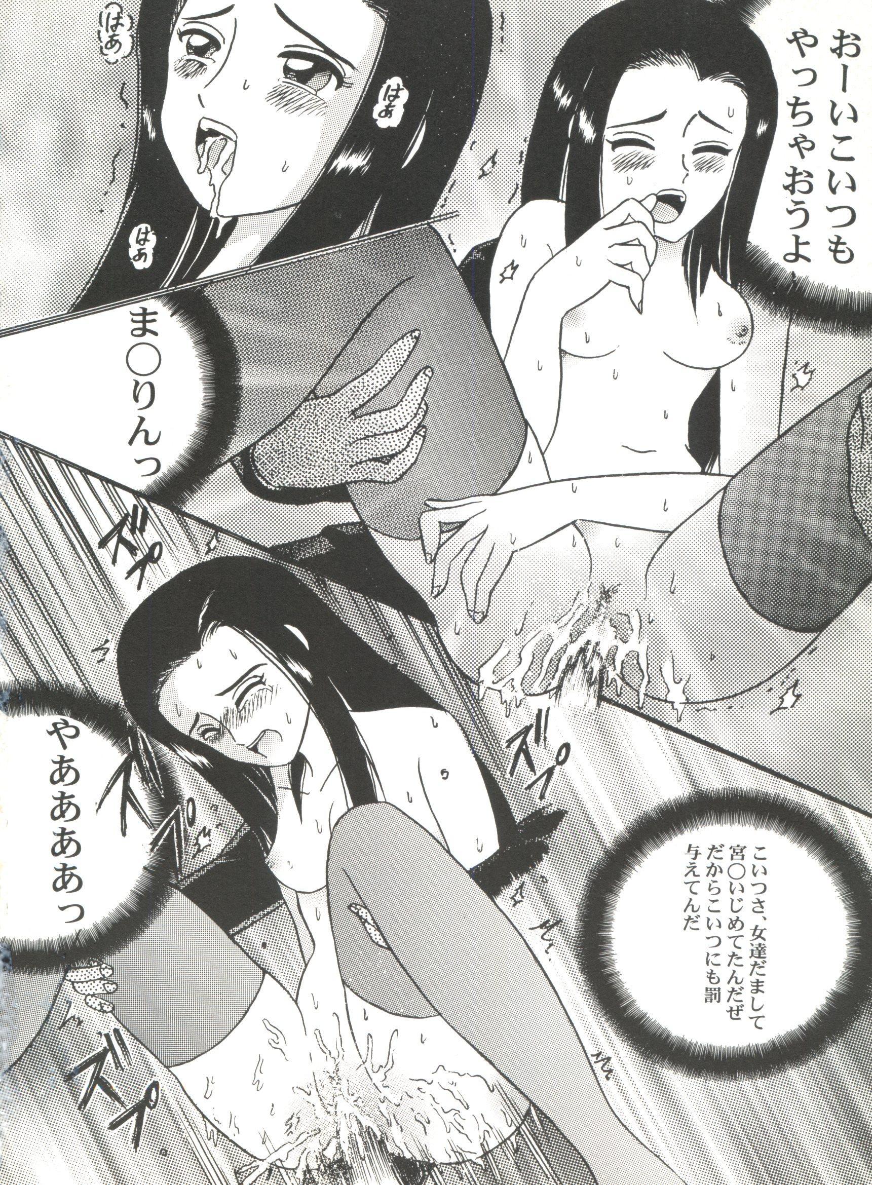 Bishoujo Doujinshi Anthology Cute 4 65